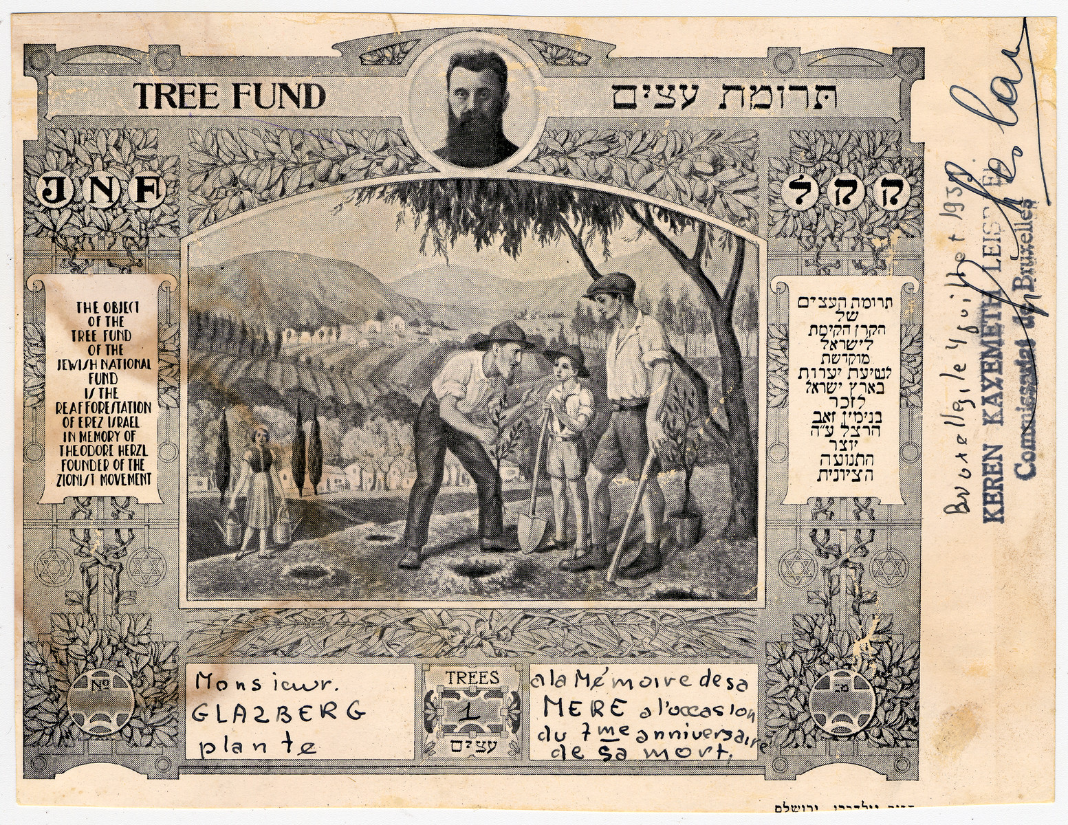 Jewish National Fund certificate testifying that Samuel Glasberg planted a tree in Palestine to commemorate the seventh anniversary of his mother's death.