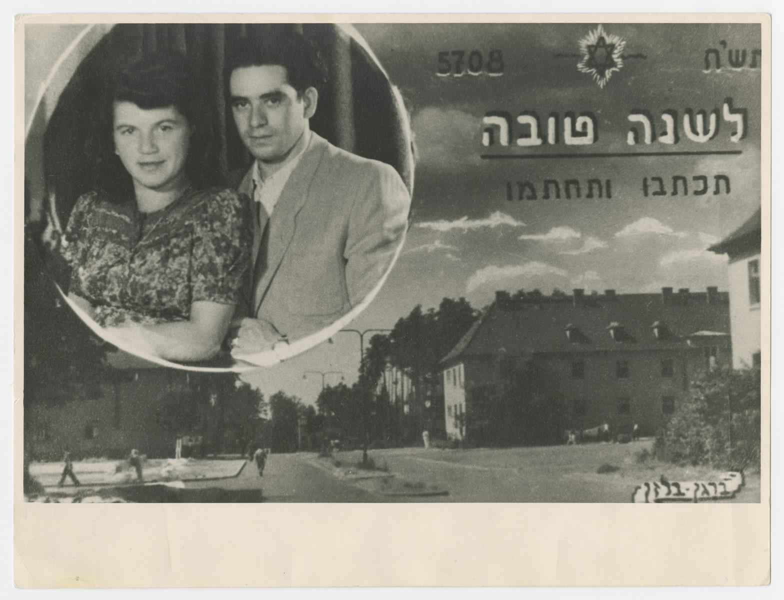 Jewish New Years card from Anna and David Rosenzweig showing their portrait and a view of the Bergen-Belsen displaced persons camp.