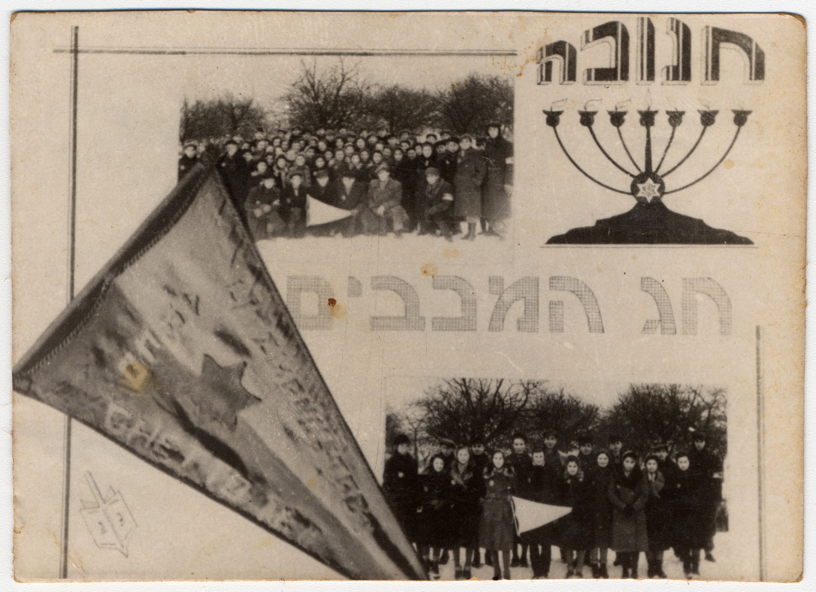"""A Hanukkah card created by members of the Hazit Dor Bnei Midbar (The Front of the Wilderness Generation) Zionist Youth movement in the Lodz ghetto.  The sign reads """"Hanukkah, the holiday of the Maccabees."""""""