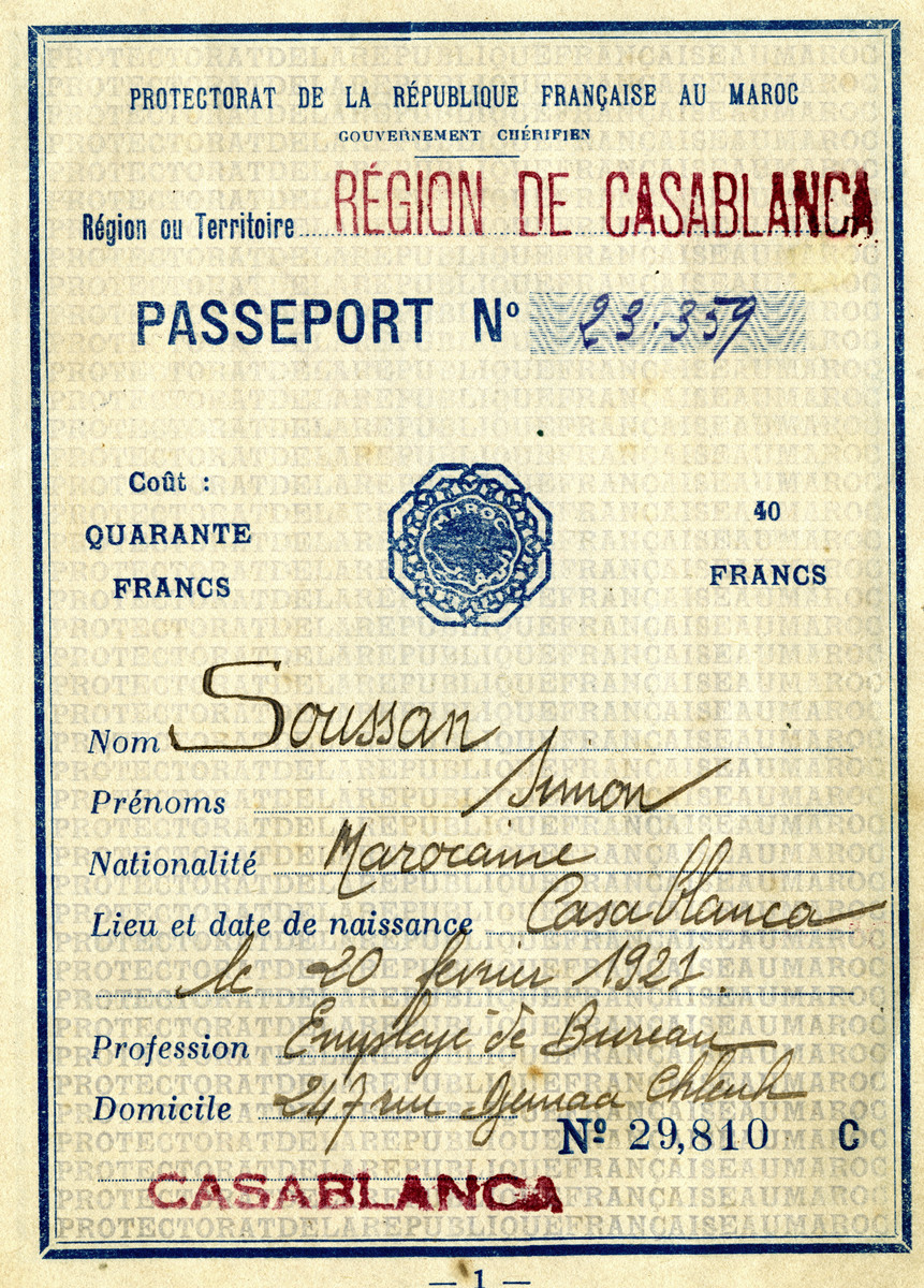 The first page of Shimon Sousson's Moroccan passport.