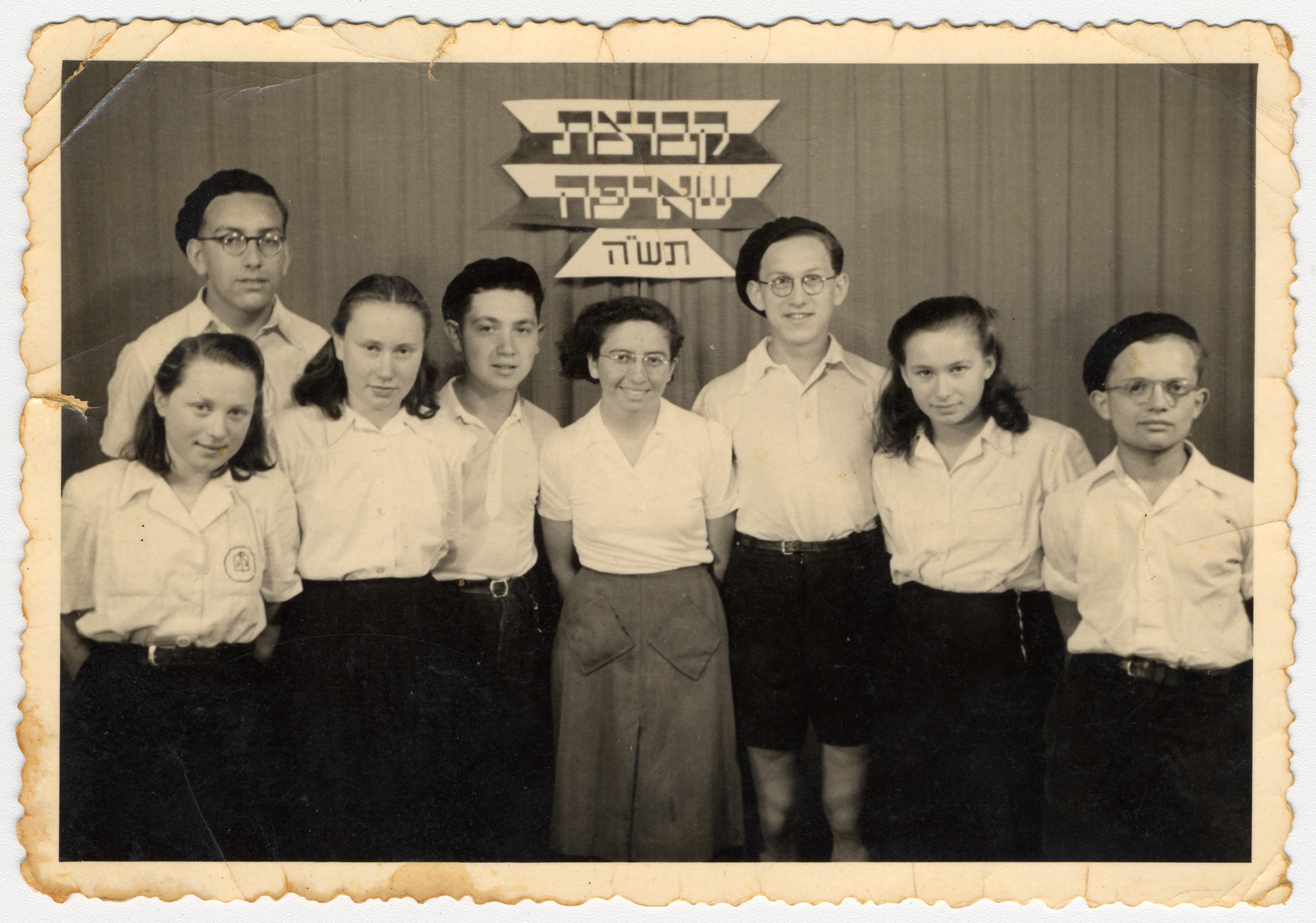 Group portait of members of the Brit Chalutzim Dati-im religious Zionist youth movement.