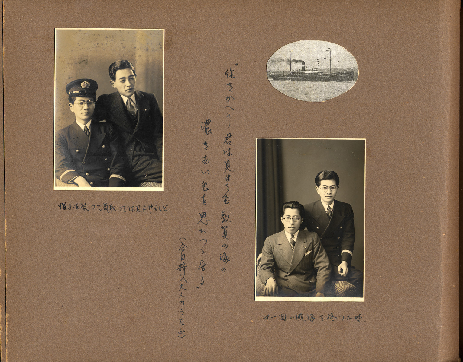 Page from Tatsuo Osako's photo album documenting his experiences on board the Amakusa-maru ferrying Jewish refugees to safety.
