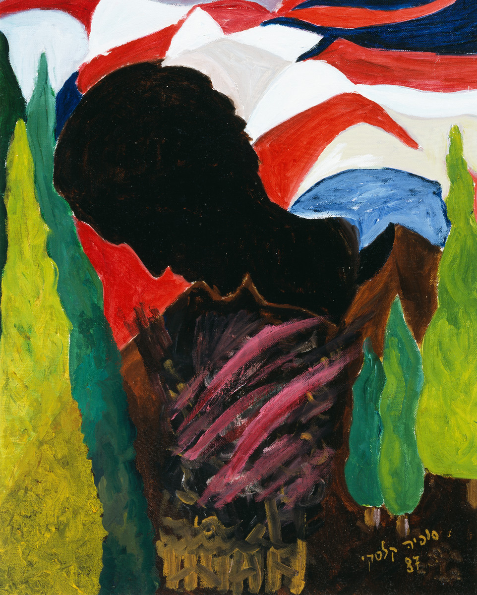 "A painting by artist Sophia Kalski entitled ""My father--one of six million."""