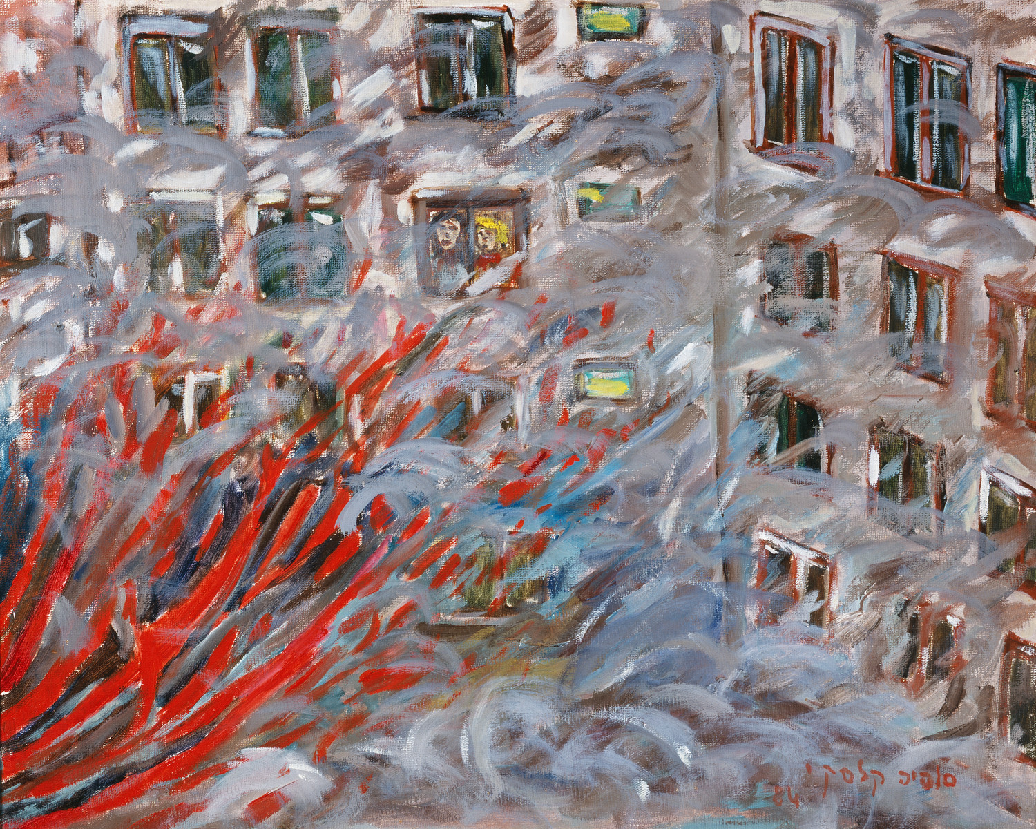 """A painting by artist Sophia Kalski depicting the Lwow aktion in the fall of 1942 that as a result of which, the ghetto was hermetically sealed.    The artist writes """" I was then nine and a half years old and I hid with my father and the rest of the inhabitants of the building.  In hiding, we waited until the end of the aktion, and then the Nazis set the building on fire, but we were able to put it out and the people who were in hiding and in the shelter survived and I was among them. This was at Zamarstynowska Street. The aktion lasted for two days."""""""