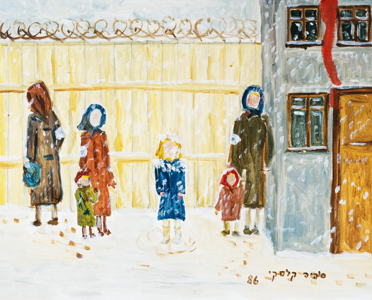 """A painting by artist Sophia Kalski depicting Lwow in the winter of 1943.  The artist writes """"I walk round and round all alone in the streets and I don't know--should I go left or right..."""""""
