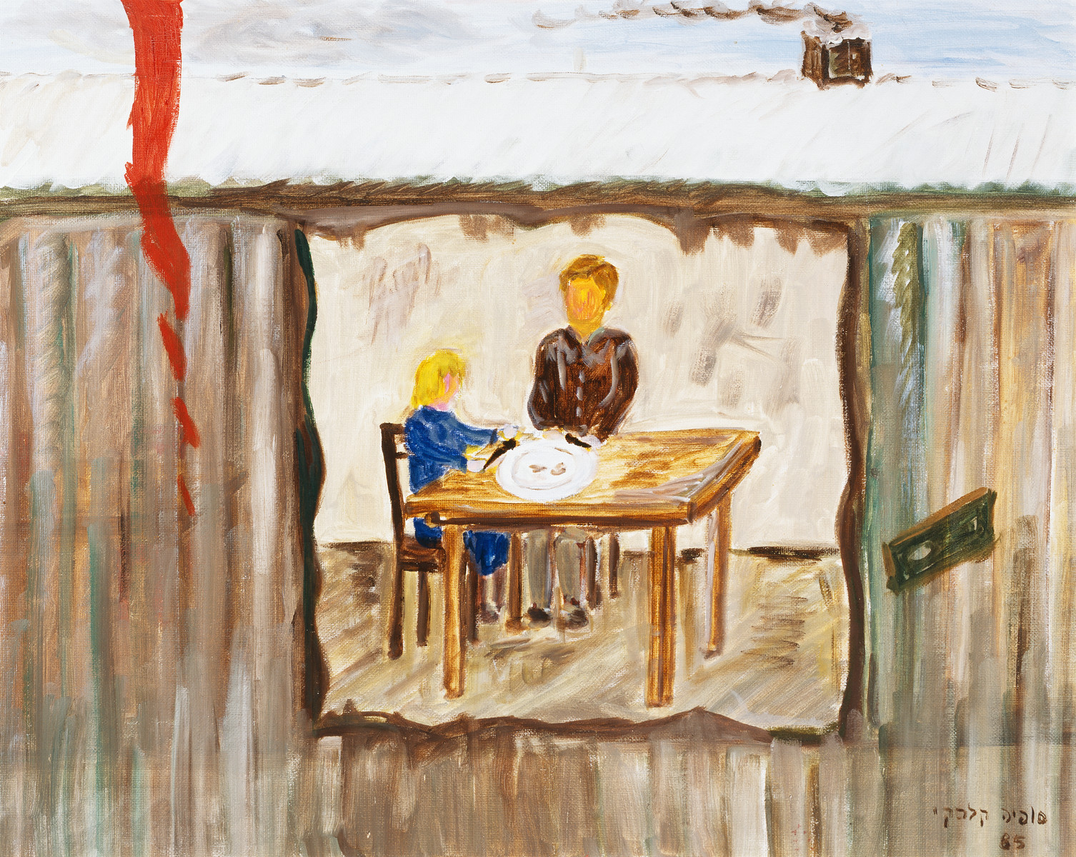 """A painting by artist Sophia Kalski entitled """"The Restaurant.""""     The artist writes """"In the beginning December 1942, we had nothing. We sold each one of our possessions, and with the money that we received for these items, we bought food in the restaurant which was in the ghetto. The menu today was: soup and a potato. The money was enough for only one bowl, we received with it two spoons. I requested from my father that he should eat the potato because I ate two days ago, but he pushed me to eat."""""""