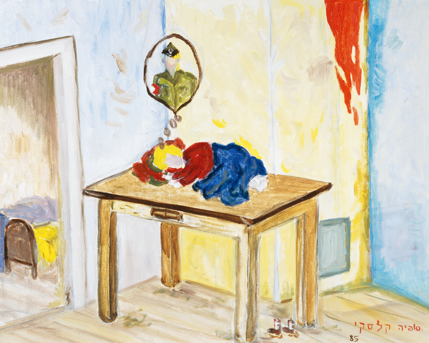 """A painting by artist Sophia Kalski depicting an image of the Lwow ghetto.   The artist writes """"I received a bed, March 1943, Lwow ghetto. I am alone, no parents and no home. I lived with three families in one room. In the last few nights, they let me sleep on a small table that stood in the corner next to the oven. The oven was not lit, and my blue coat was the one that kept me warm."""""""