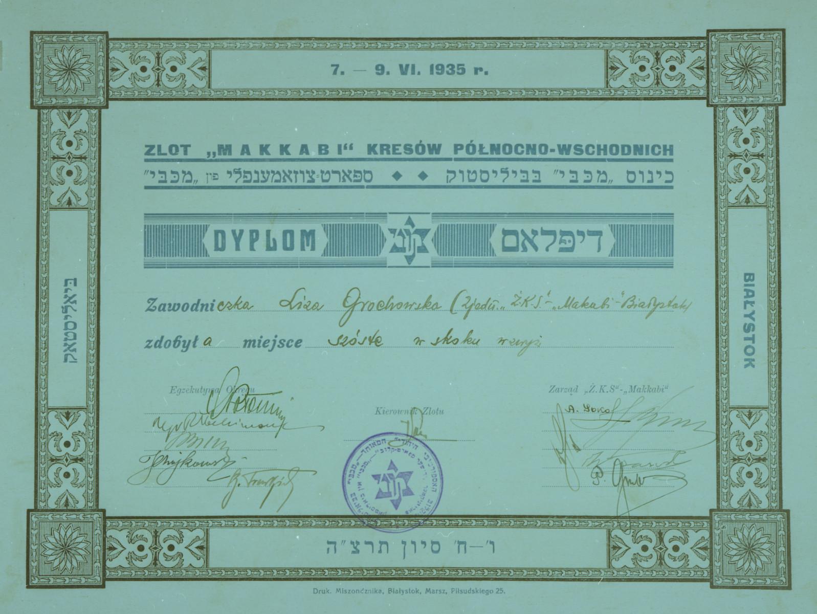 Maccabi certificate issued to Liza Grochowska.