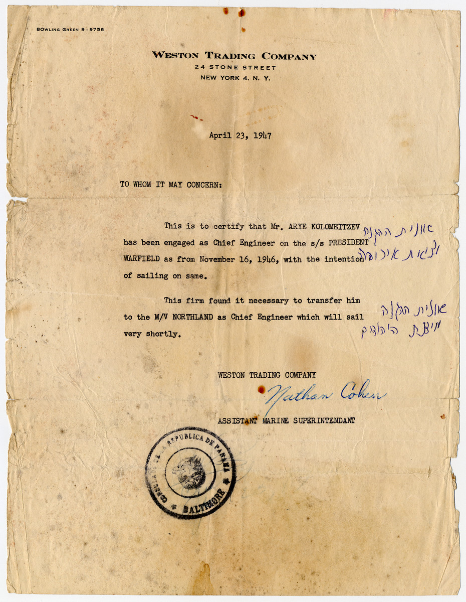 Letter of recommendation for Arye Kolomeitzev from Weston Trading Company, confirming his work on the President Warfield and Northland ships.