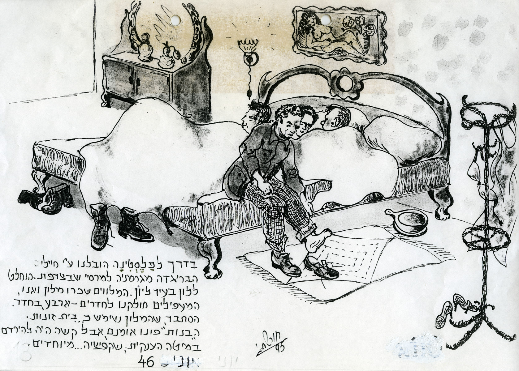 Page of a pictoral memoir drawn by the donor documenting his experiences after the Holocaust.  The drawing depicts Jewish displaced persons sleeping four to a room in a hotel in Lyons while en route to Marseilles to catch a ship to Palestine. [Chronologcally this drawing follows w/s 55077]