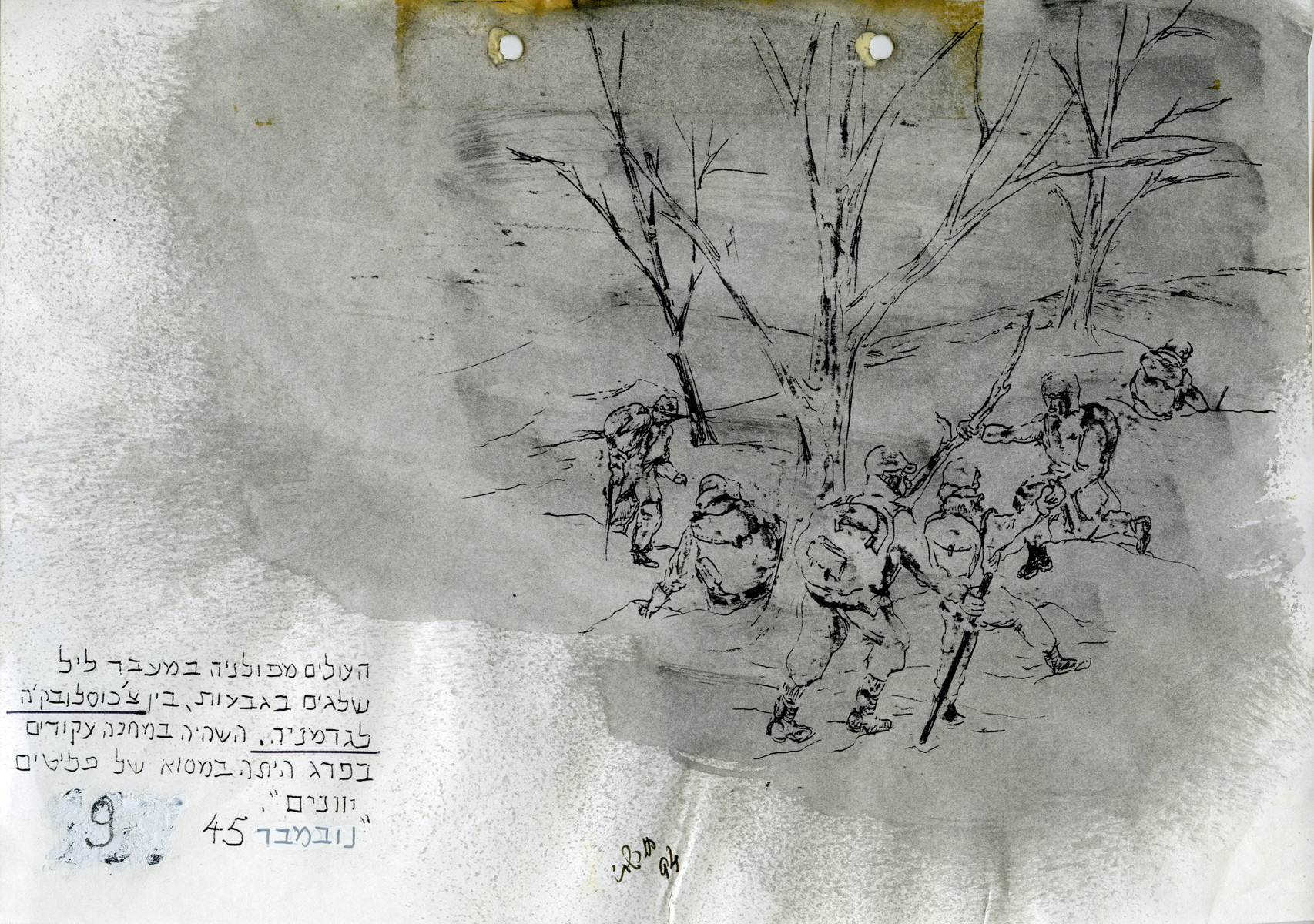 Page of a pictoral memoir drawn by the donor documenting his experiences after the Holocaust.  The drawing shows Jewish refugees walking from Czechoslovakia to Germany in the snow.