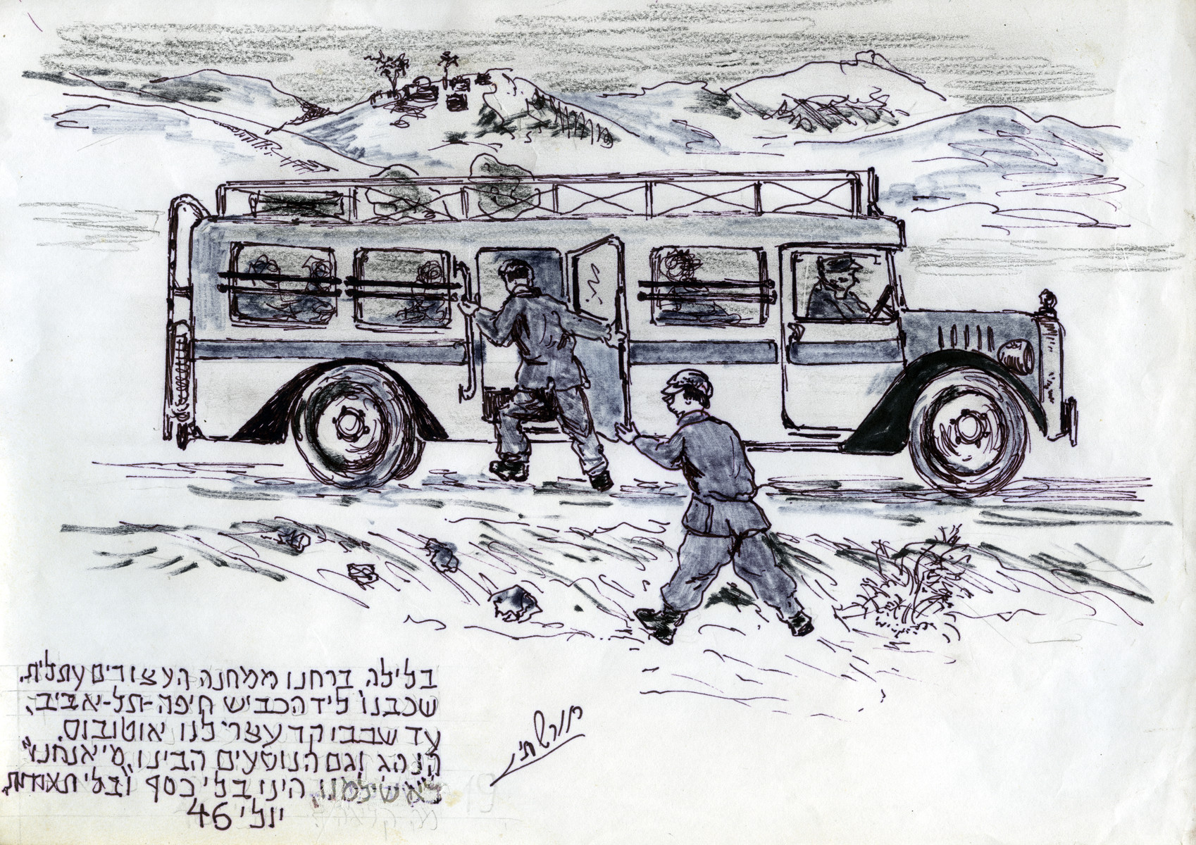 Page of a pictoral memoir drawn by the donor documenting his experiences after the Holocaust.  The drawing depicts a night-time escape by Peretz and some friends from the Athlit detention center.  They boarded a civilan bus that was headed towards Tel Aviv.