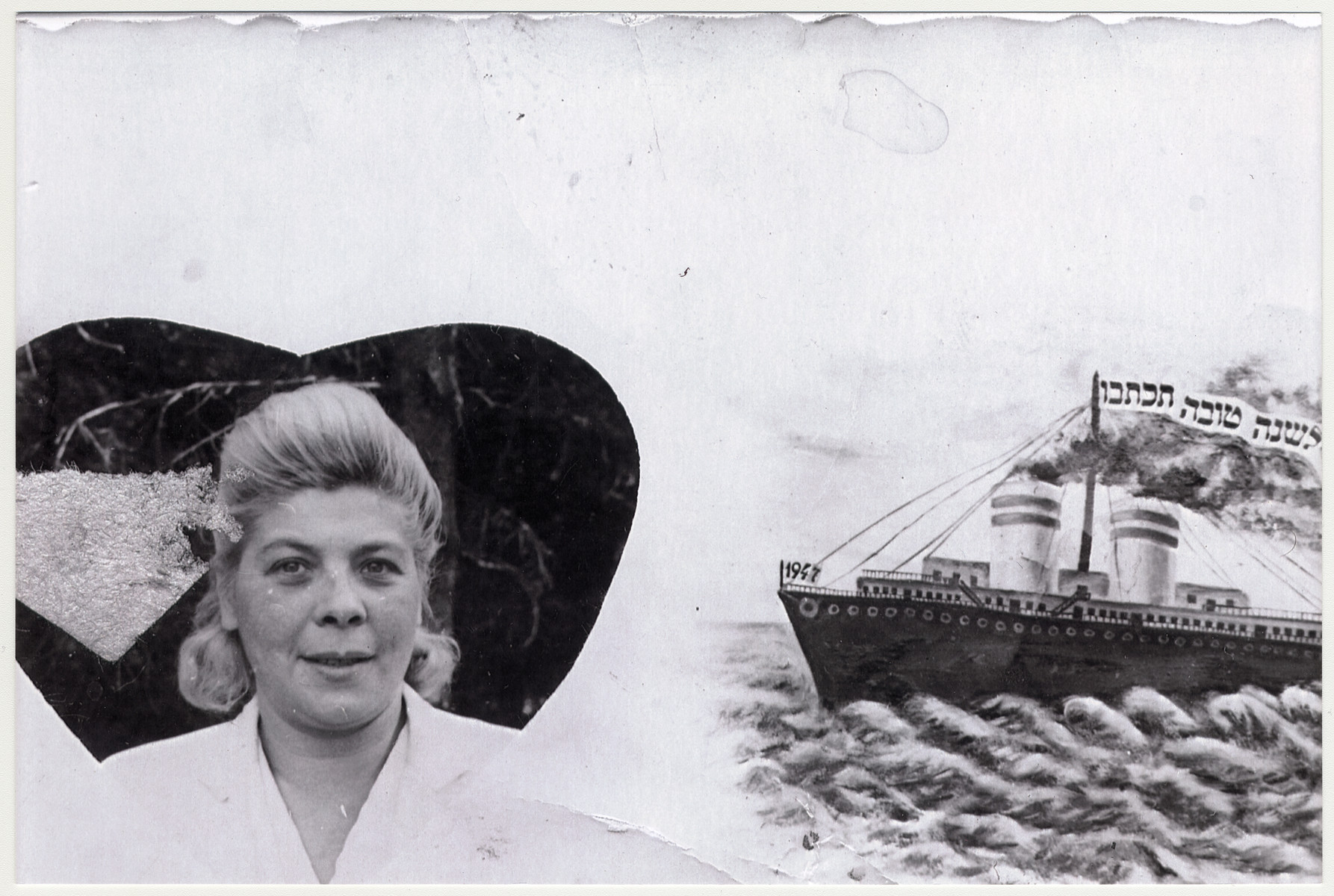 Jewish New Year's card illustrated with a boat and sent byJenny Sofia Kalkopf possibly from the Foehrenwald displaced persons camp.  Jenny Sofia Kalkopf was born in Zarki in 1906.  She was the only known survivor from the Kalkopf family.