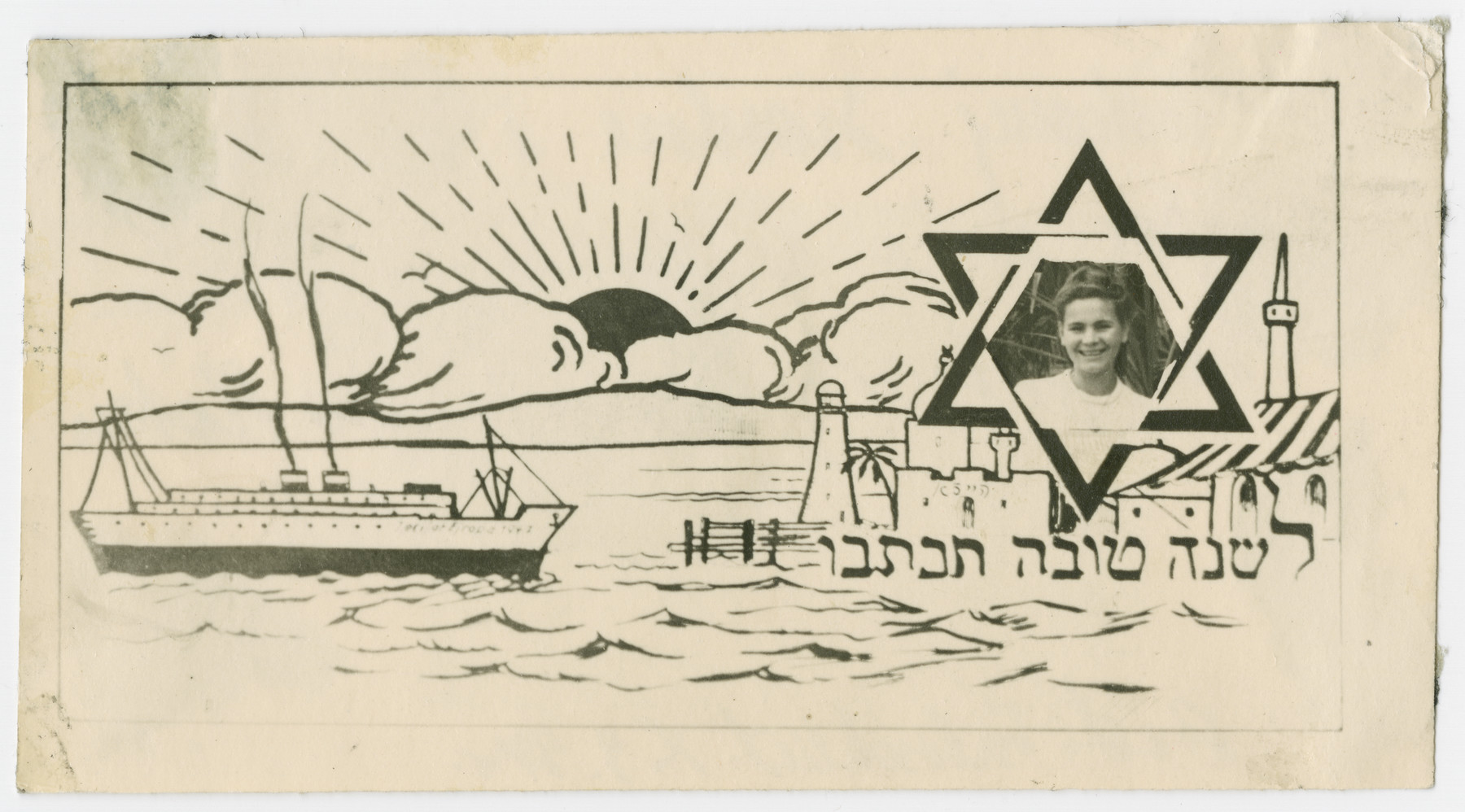 Jewish New Year's card sent by Rosza Herszlikowicz and decorated with her photograph and an illustration of a boat going to Palestine.