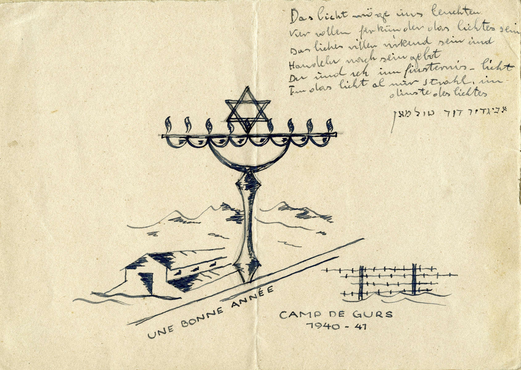 Engagement notice sent by Victor Tulman and Hella Bacmeister, internees in Gurs.  The menorah symbolizes their desire to bring light to the earth.