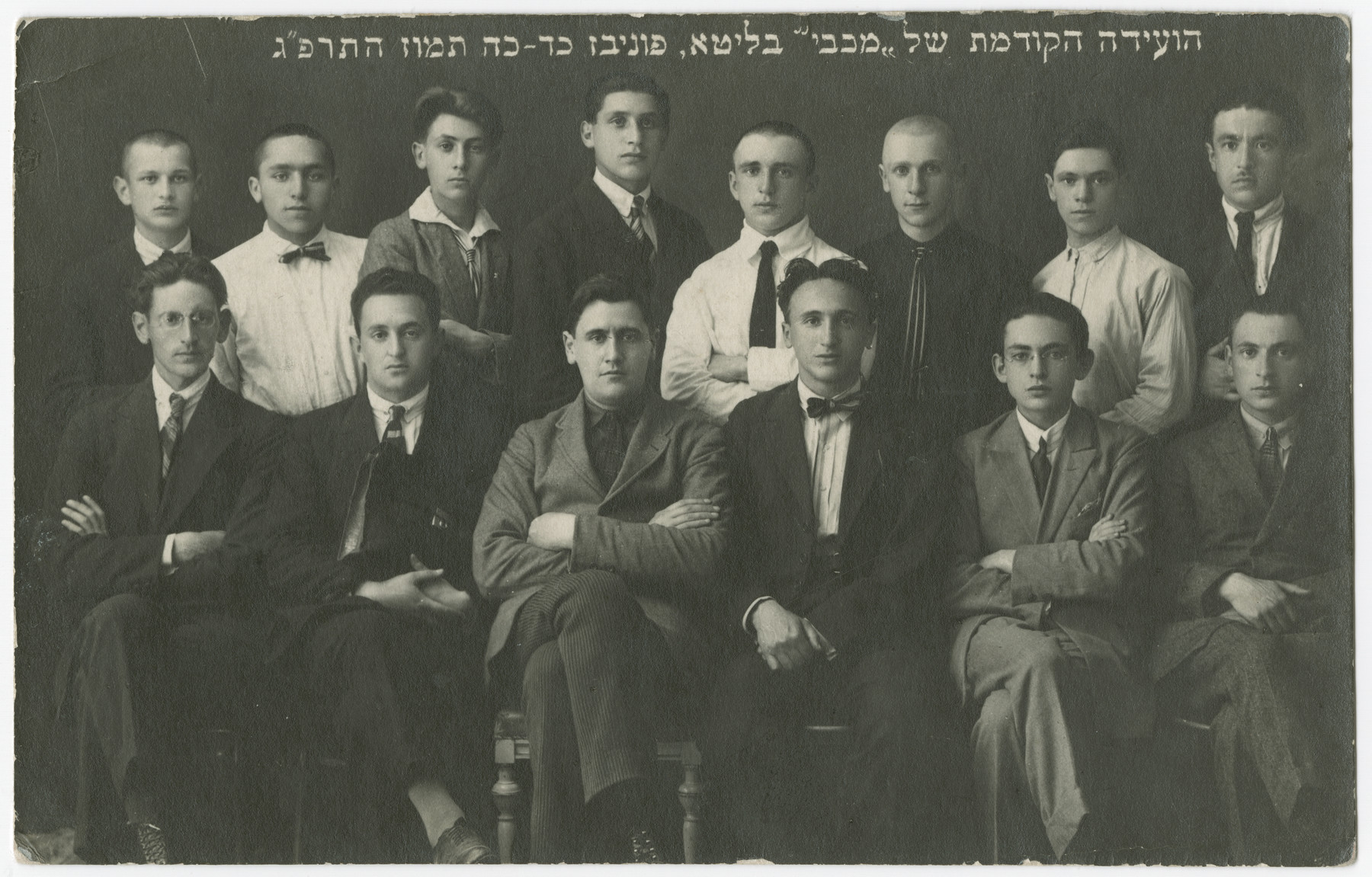 Group portrait of the members of Maccabi (a Zionist sports club) in Panevezys.  Samuel Gotz is in the front row, thirs from the left.