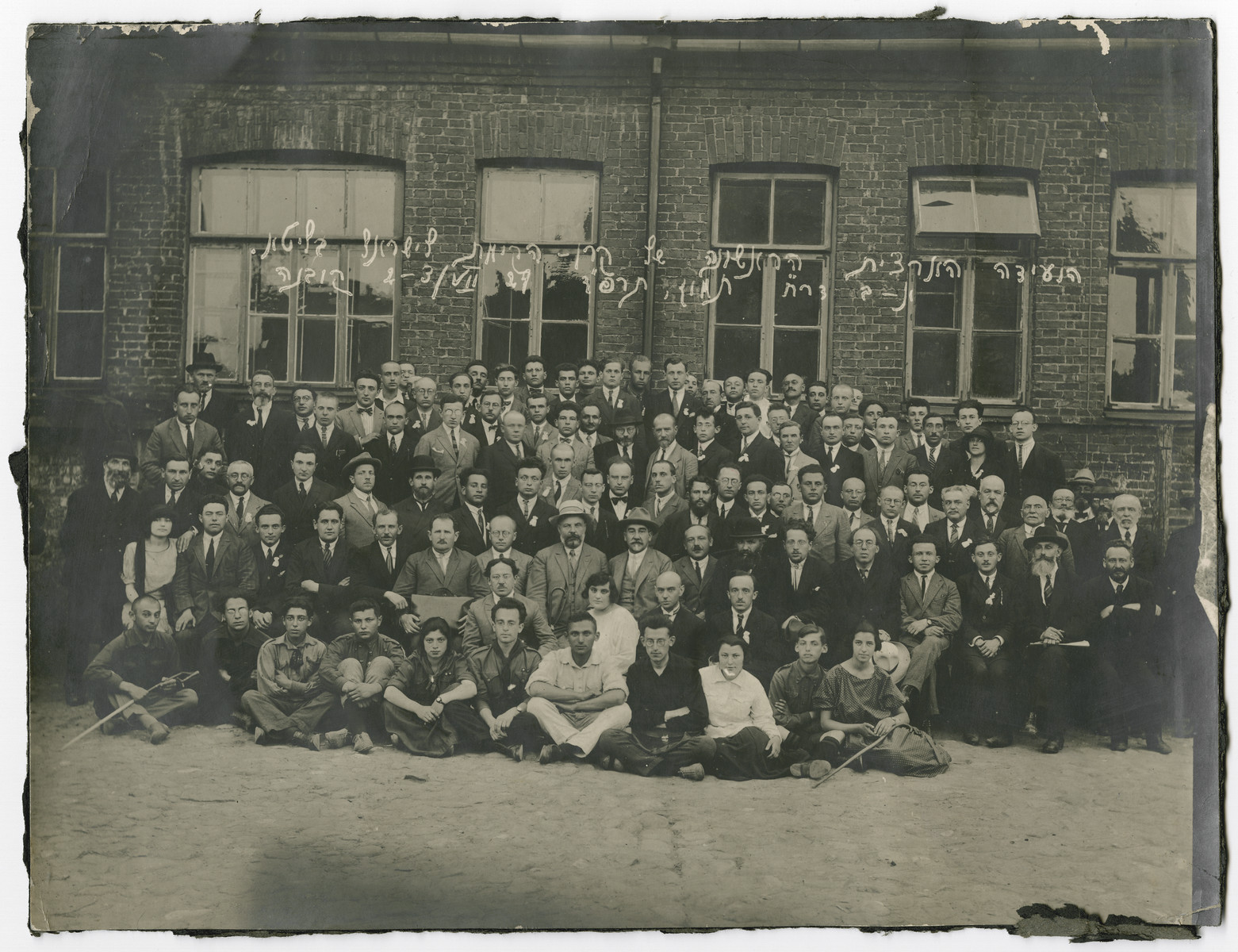 Group portrait of the committee for Keren Kayemet (Jewish National Fund) in prewar Kovno.  Samuel Gotz is pictured in the second row, fourth from the left.  Ussishkin, the head of the Keren Kayement  is (probably) in the center with the white hat