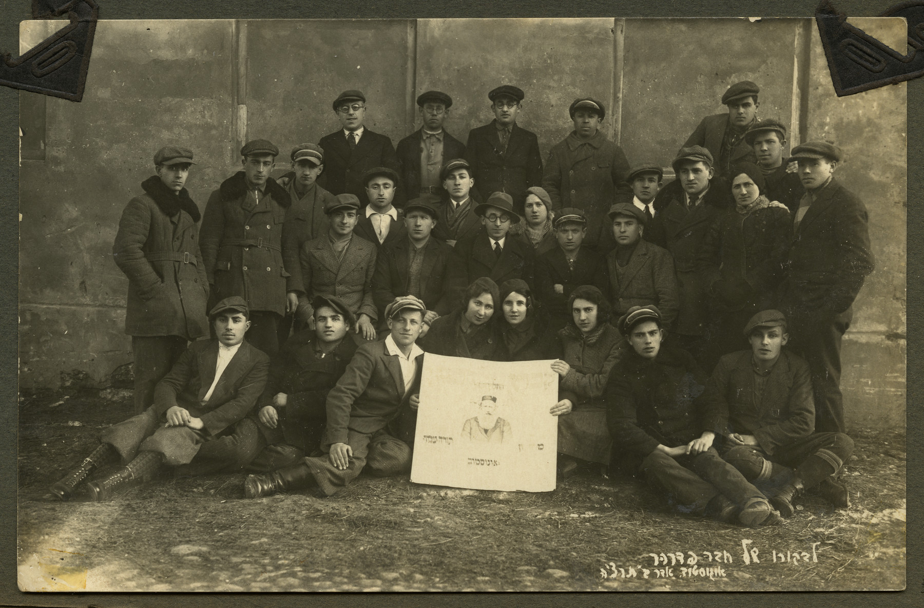 Asher Fetherhar (later Zidon) poses with members of the Hechalutz Mizrachi hachshara in Augustow.