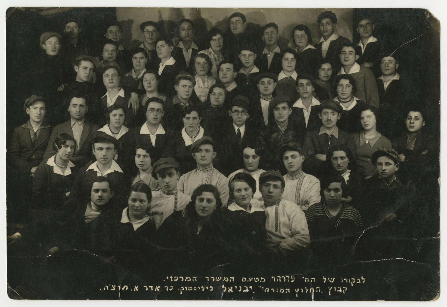 Asher Fetherhar (later Zidon) poses with members of the Hechalutz Mizrachi hachshara Yavniel in Bialystok.