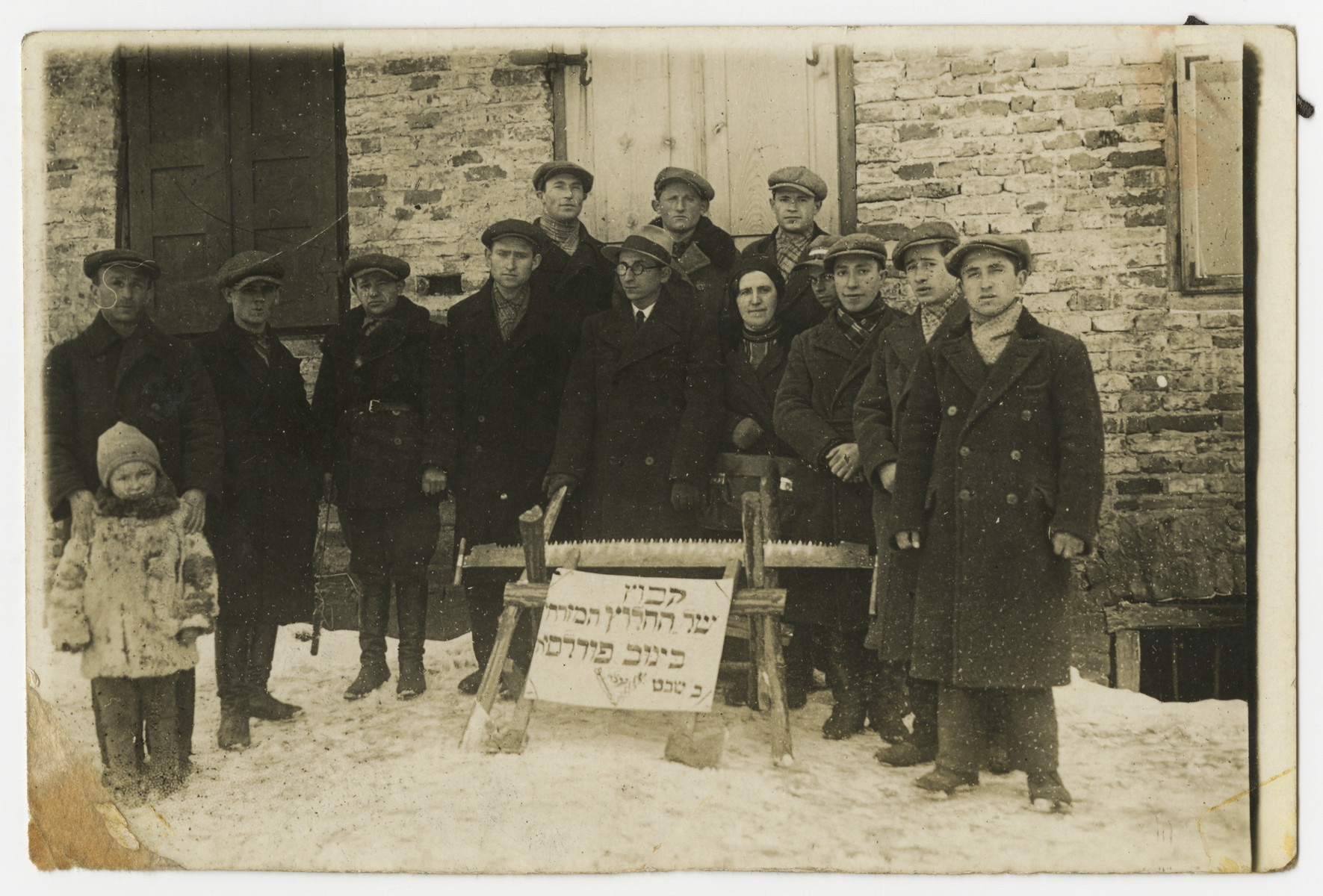 Asher Fetherhar (later Zidon) poses with members of the Hechalutz Mizrachi hachshara in Janow Podlaski.