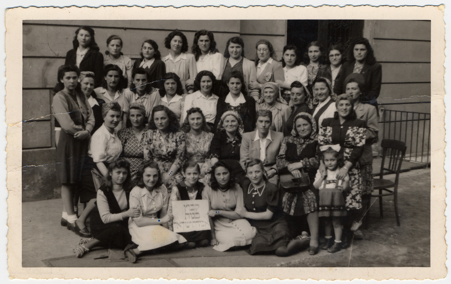 Group portrait of young religious women from Kibbutz Bnot Agudat Yisrael in the Bad Gastein displaced persons' camp.  Among those pictured are Chana Chamanovitch (first row, second from the left), Esther Ass (first row fourth from the left) and Itka Ass (second row, third from the left).
