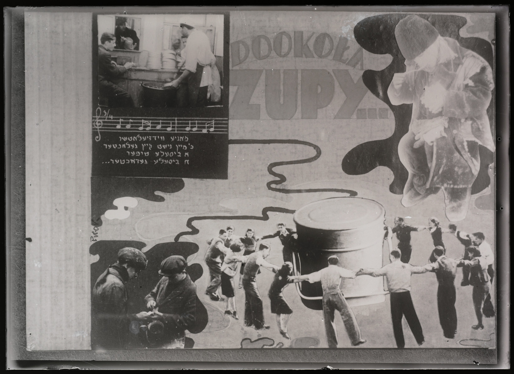 "Collage created by Arie Princ (now Ben Menachem) using documents from the Lodz ghetto and photographs by Mendel Grosman.   The sign reads: ""Dookola zupy..."" (""Around the soup"").  The collage was published during the war by the underground organisation PWOK, the Aid for Prisoners of Concentration Camps."