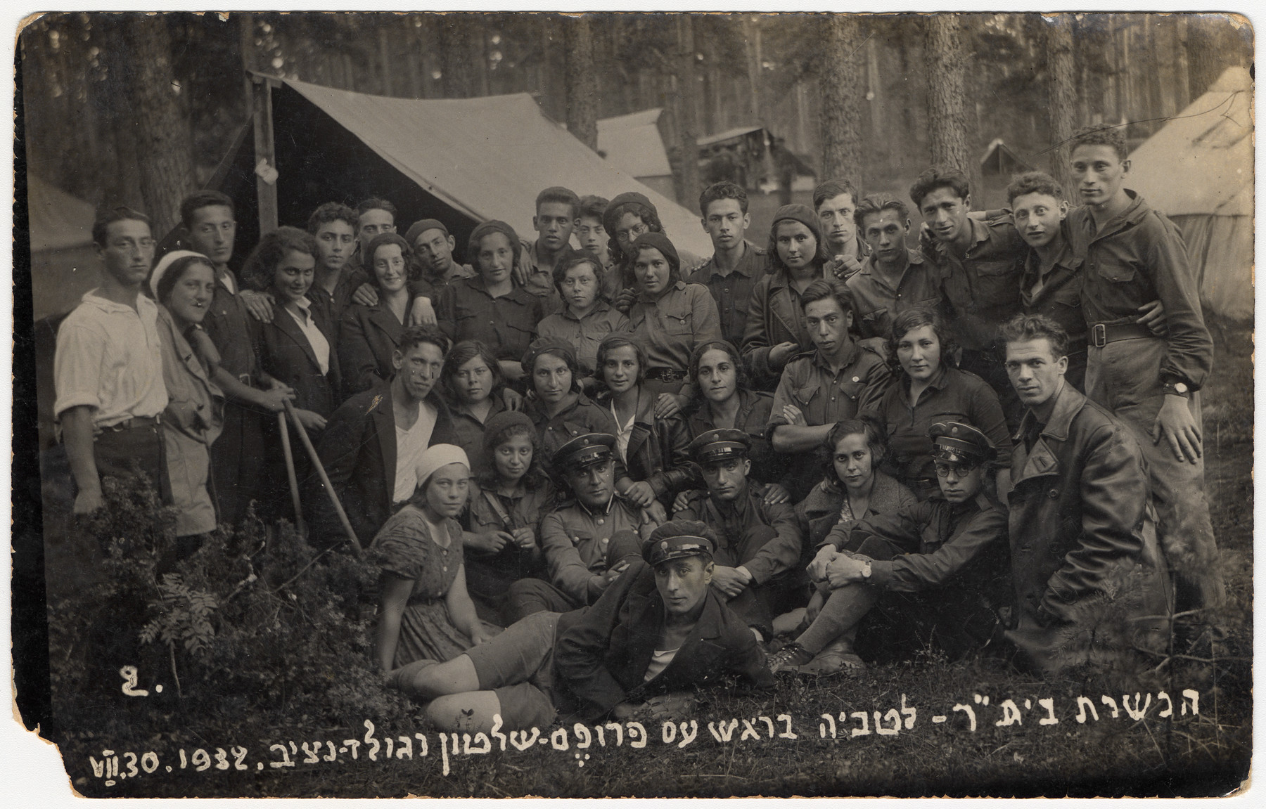 Latvian Jewish Zionist youth go camping with a Betar hachshara.