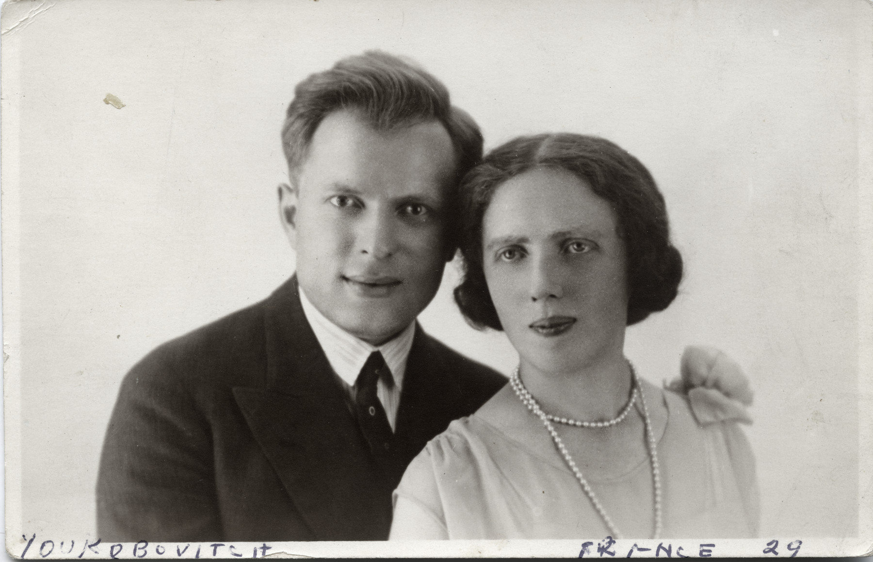 Portrait of Hersh and Rivka (Goldfarb) Jakubovitch.