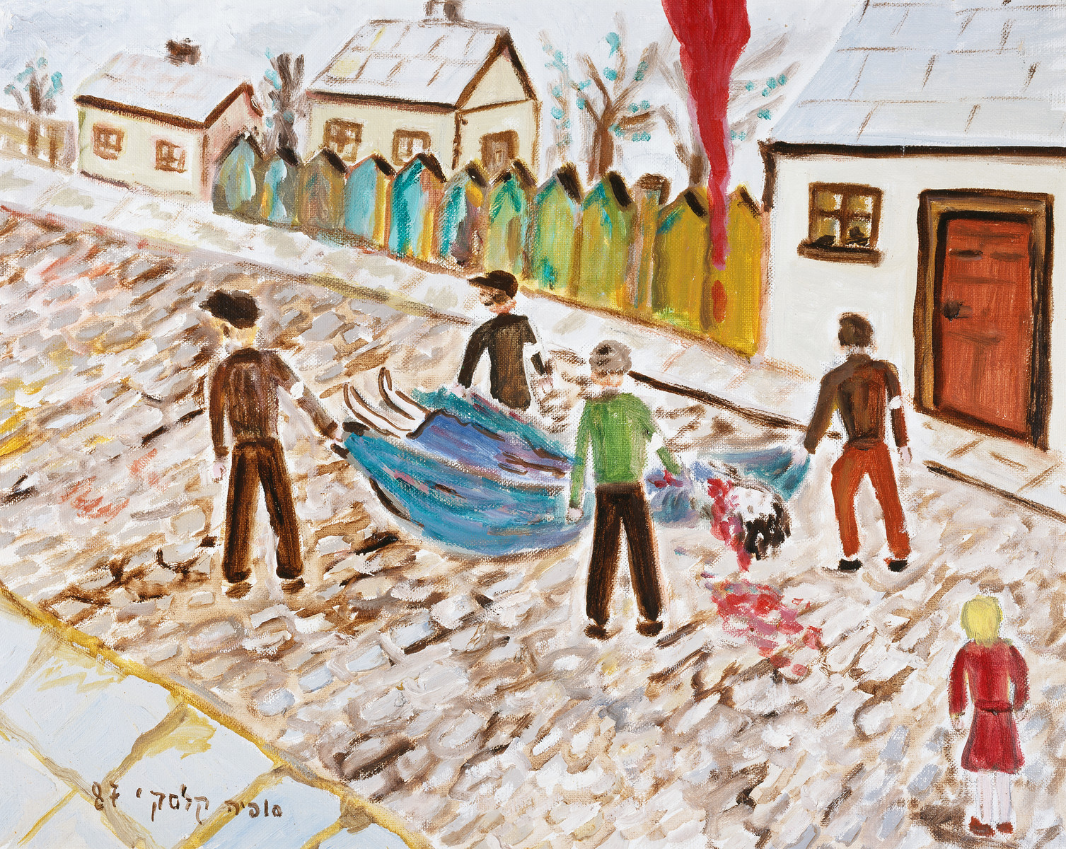 "A painting by artist Sophia Kalski entitled ""Murder in the Street.""   The artist writes about the image, ""In Trembowla ghetto, in the spring of 1943. A woman walked in the ghetto and all of a sudden, a German murdered her for no reason. Hearing the screaming, I walked out and I saw four policeman removing her wrapped in a blanket and drops of blood falling on the road."""