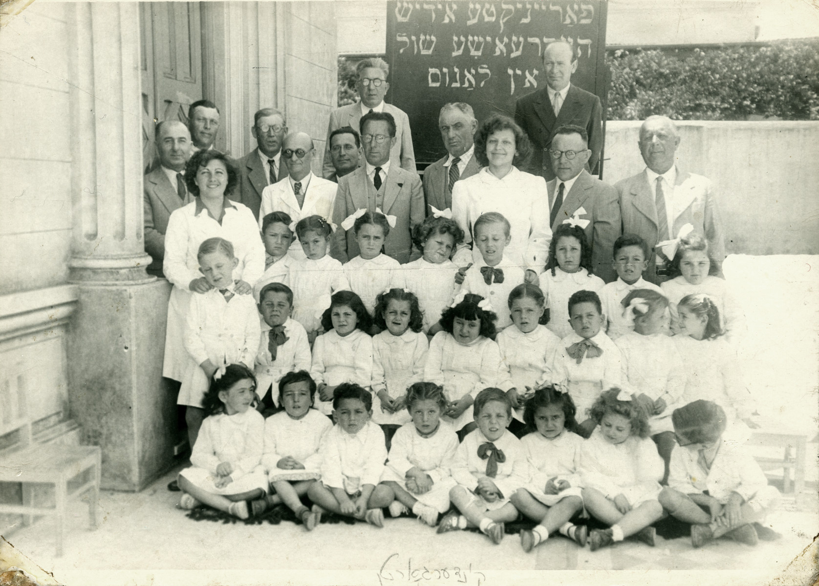 A group photo of children and teachers of the Jewish Yiddish school in Lanus, Argentina.   Batsheva Frankfowicz Finci, the daughter of Feivel and Ethel Frankfowicz, is pictured in the second row, forth from the left.