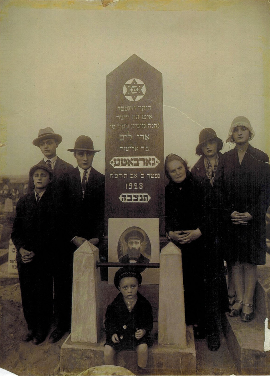 The Gorbaty family gathers by the grave of Arie Leib Gorbaty.  From left to right, they are:  Aaron, Julius, Todell, Todell's son Aaron, Merke, Todell's wife Esther, and Rae.