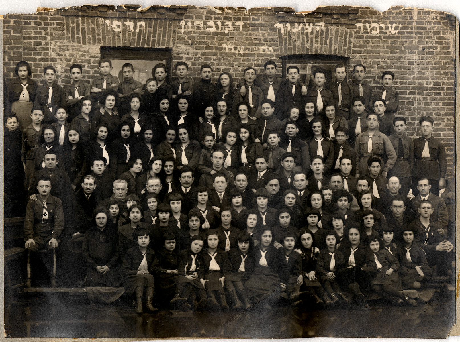 Group portrait of members of the Hashomer Hatzair Zionist youth movement in Kobryn.