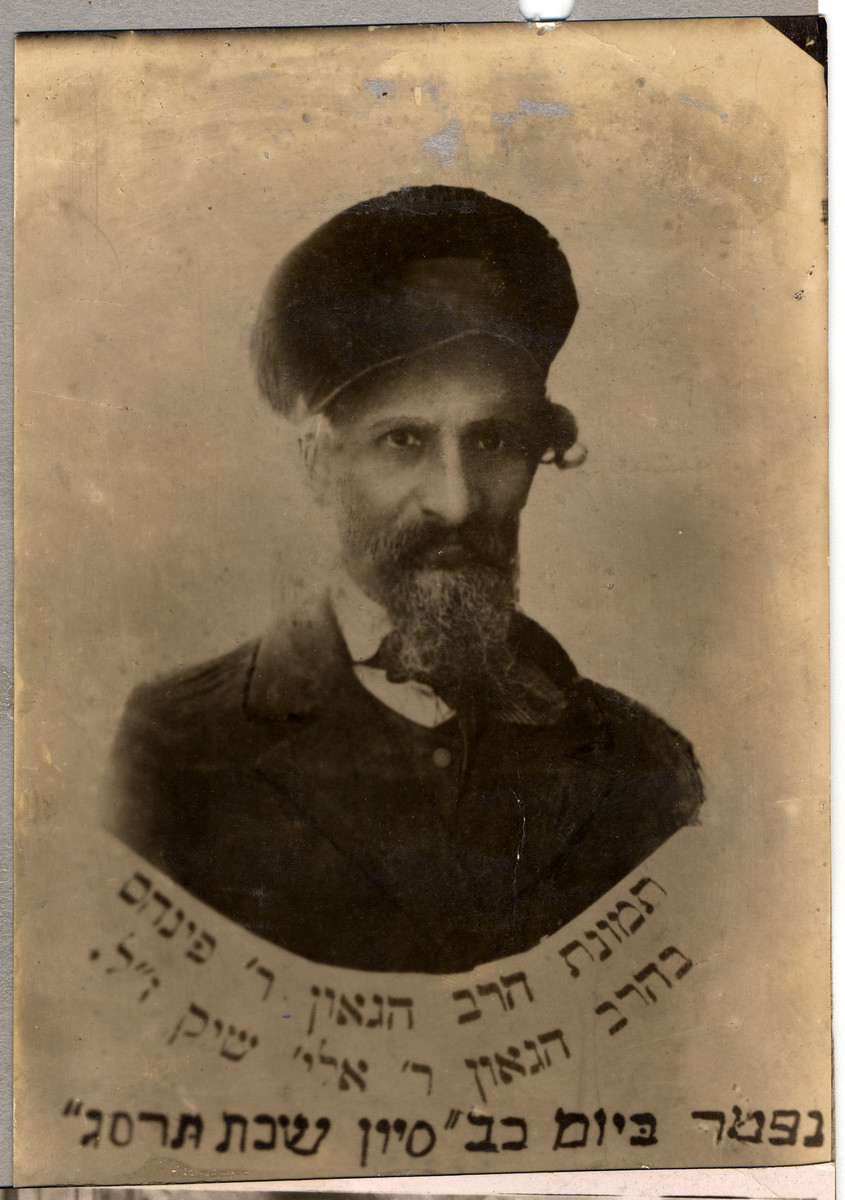 Portrait of Rabbi Pincus Schick of Kobryn.