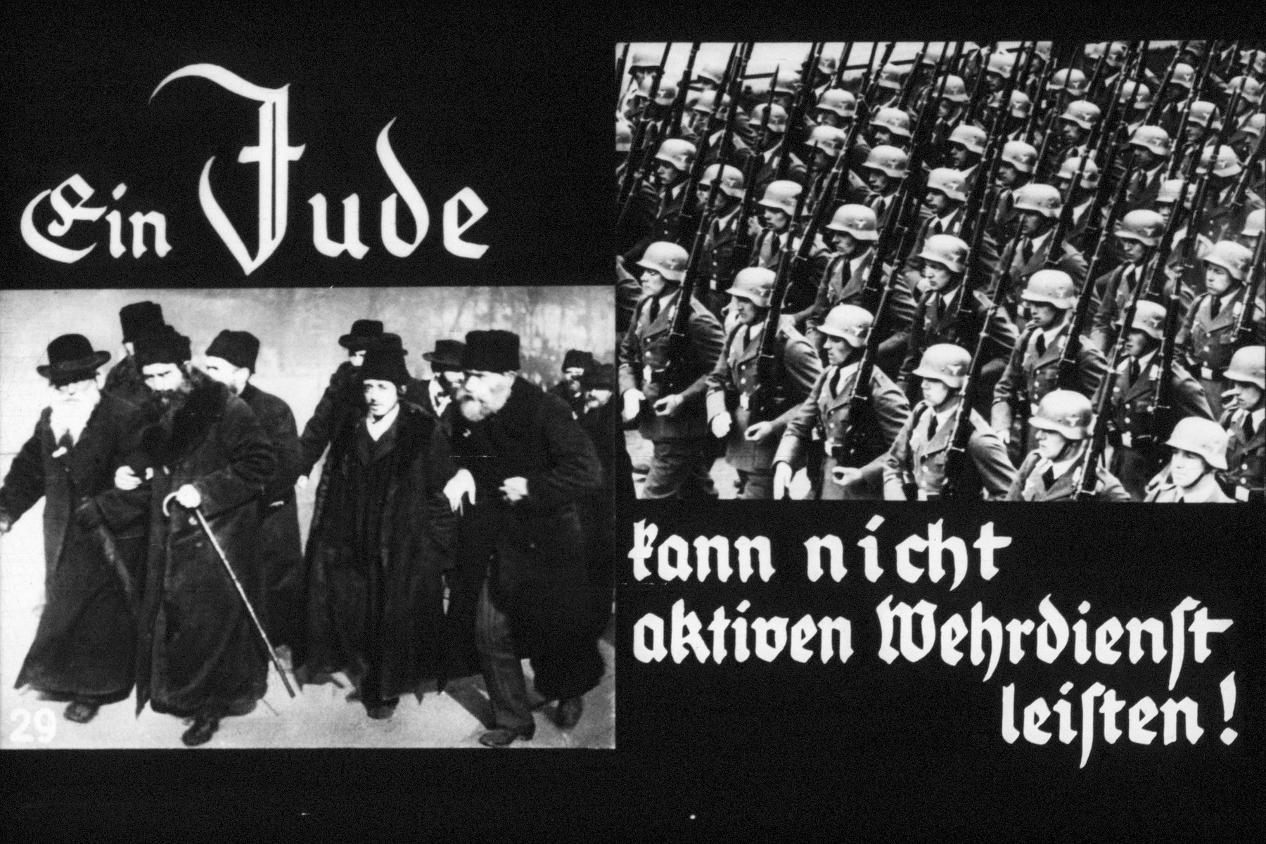 "29th Nazi propaganda slide of a Hitler Youth educational presentation entitled ""Germany Overcomes Jewry.""  Ein Jude kann nicht aktiven Wehrdienst leisten! // A Jew can not provide active military service!"