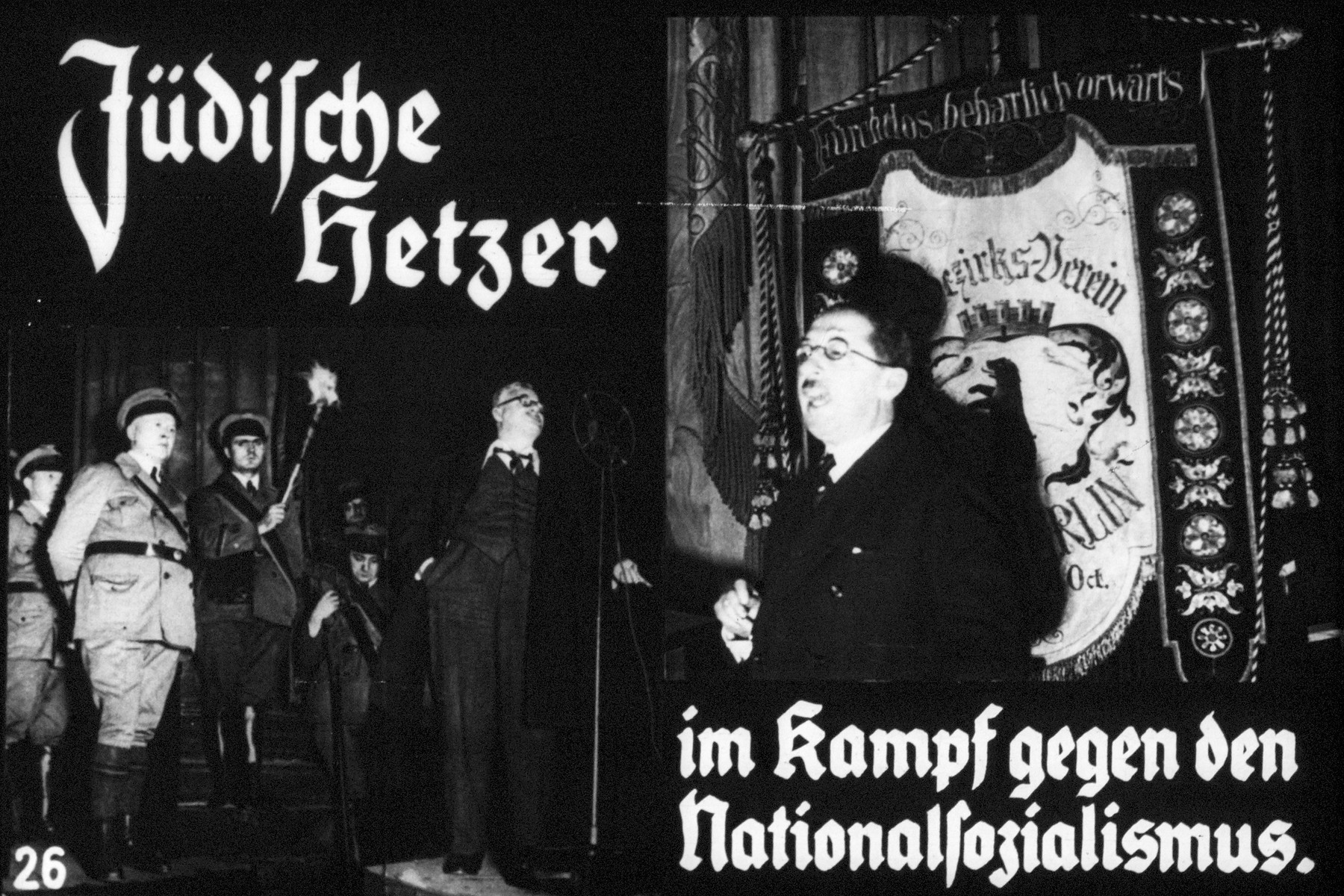 "26th Nazi propaganda slide of a Hitler Youth educational presentation entitled ""Germany Overcomes Jewry.""  Jüdische Hetzer im Kampf gegen den Nationalsozialismus. // Jewish Agitators in the fight against National Socialism."