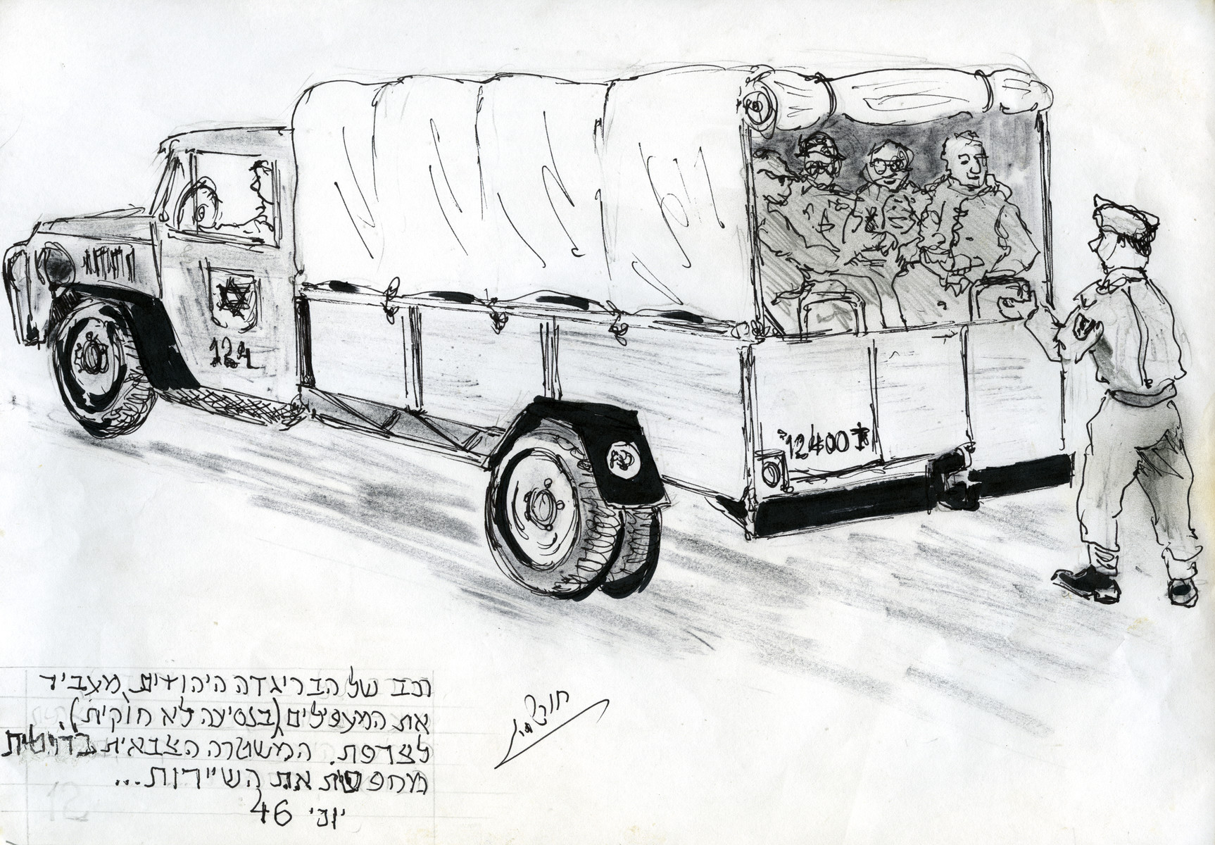 Page of a pictoral memoir drawn by the donor documenting his experiences after the Holocaust.  The drawing shows Jewish refugees in a Jewish Brigade truck en route to France.