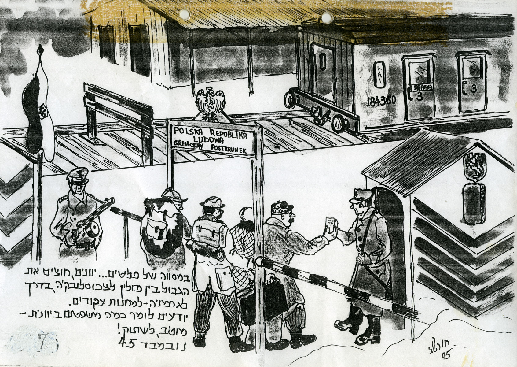 Page of a pictoral memoir drawn by the donor documenting his experiences after the Holocaust.  The drawing shows Jewish refugees crossing the border between Poland and Czechoslovakia while pretending to be Greeks.