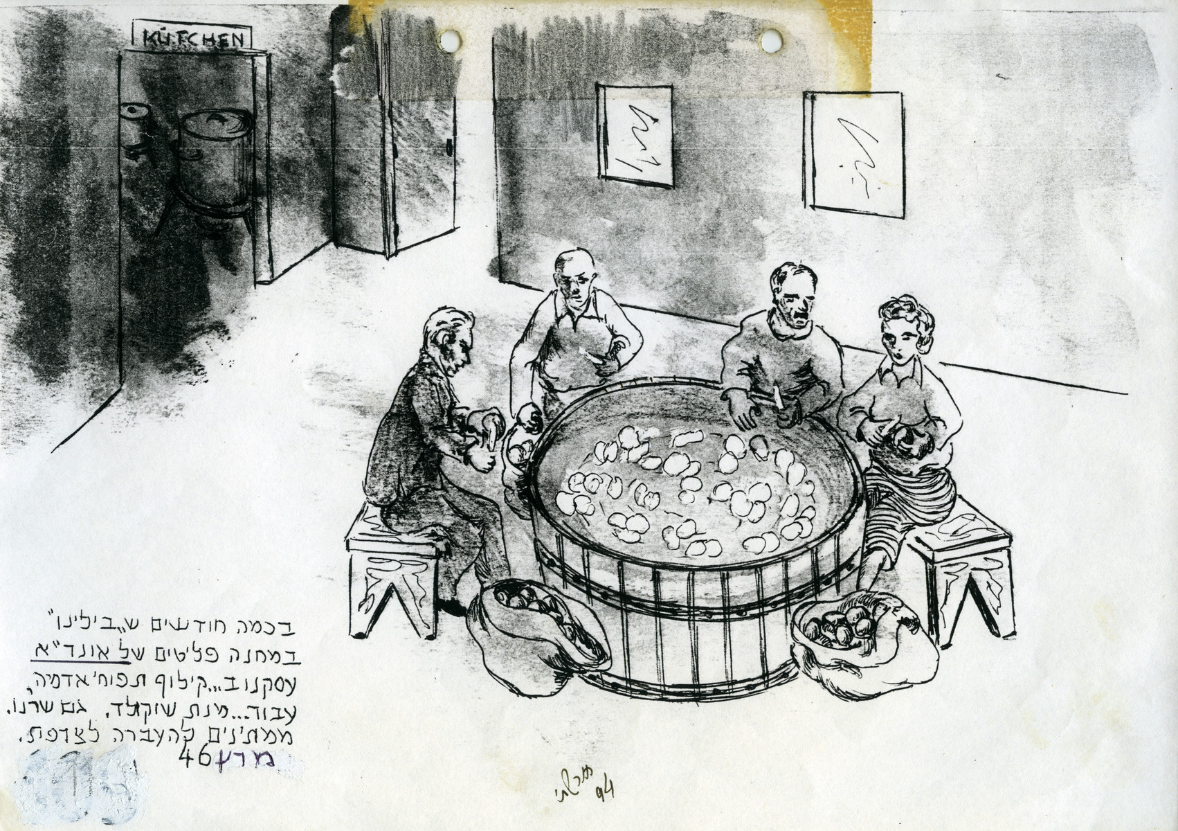 Page of a pictoral memoir drawn by the donor documenting his experiences after the Holocaust.  The drawing shows Jewish displaced persons peeling potatoes in an UNRRA camp.