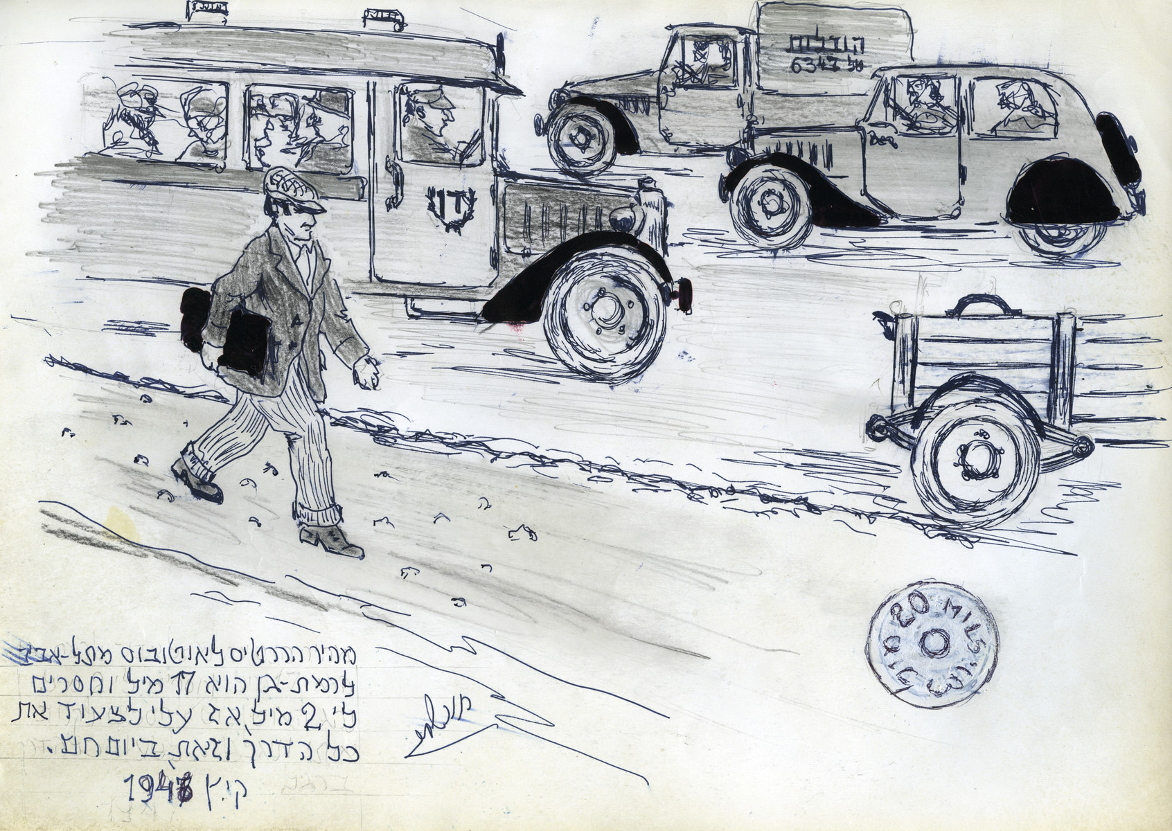 Page of a pictoral memoir drawn by the donor documenting his experiences after the Holocaust.  The drawing shows the artist walking by foot after not having enough money to ride by bus.  (Chronologically this drawing follows w/s 55108.)