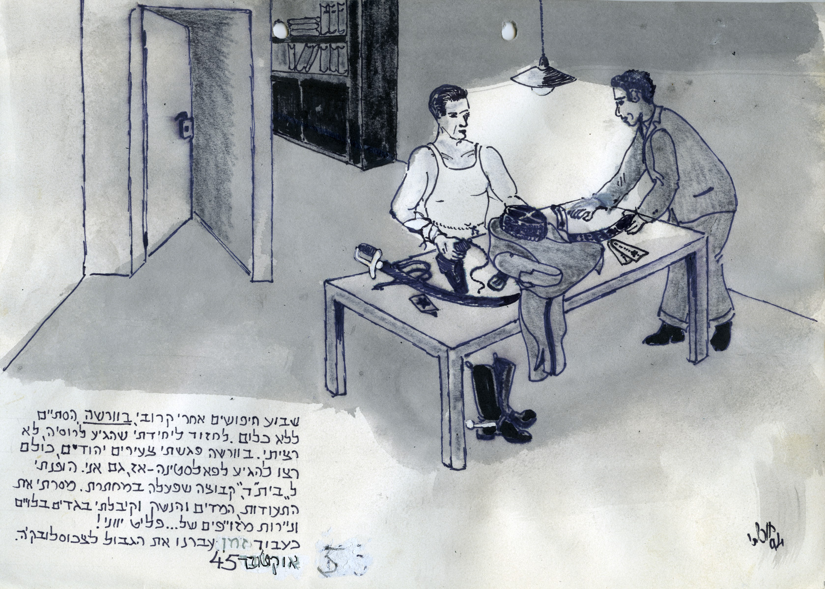 Page of a pictoral memoir drawn by the donor documenting his experiences after the Holocaust.  The drawing shows the artist exchanging his Russian uniform for new clothes and false papers so that he can leave Poland for the West and eventually Palestine.