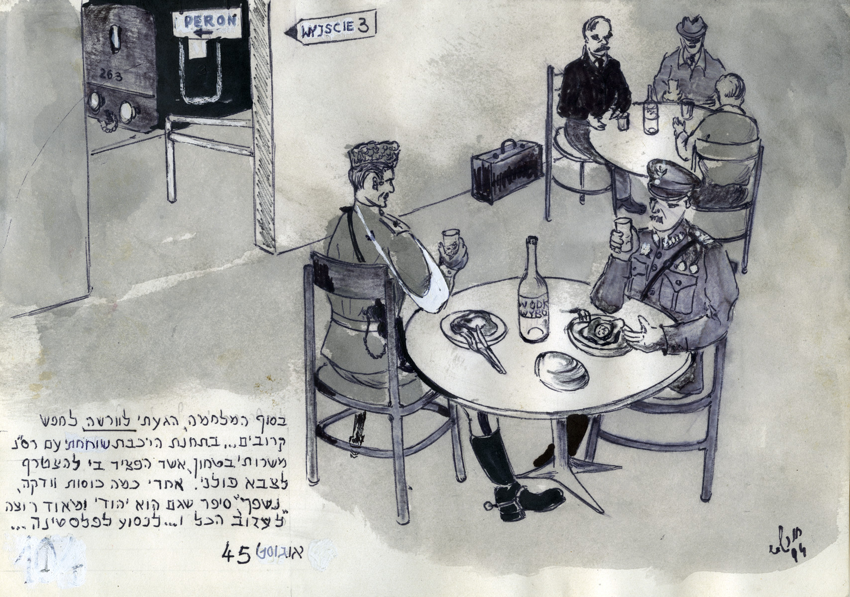 Page of a pictoral memoir drawn by the donor documenting his experiences after the Holocaust showing him talking to a Polish officer after arriving in Warsaw.  After several glasses of vodka, the officer confesses that he is also a Jew and wants to immigrate to Palestine.