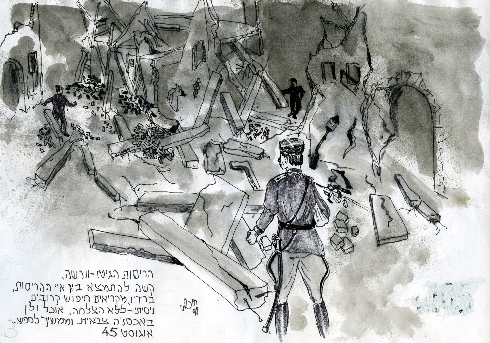 Page of a pictoral memoir drawn by the donor documenting his experiences after the Holocaust showing the artist searching unsuccessfully in the ruins of the detroyed Warsaw ghetto for any relatives.