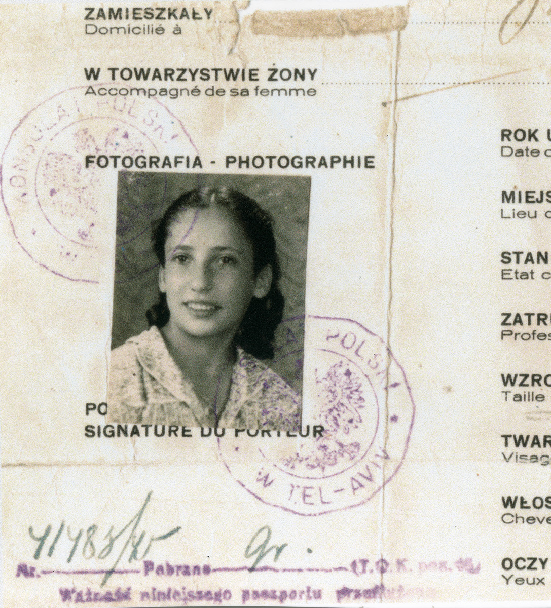 Identification card for Polish refugee Liba Braunfeld allowing her to immigrate to Palestine.