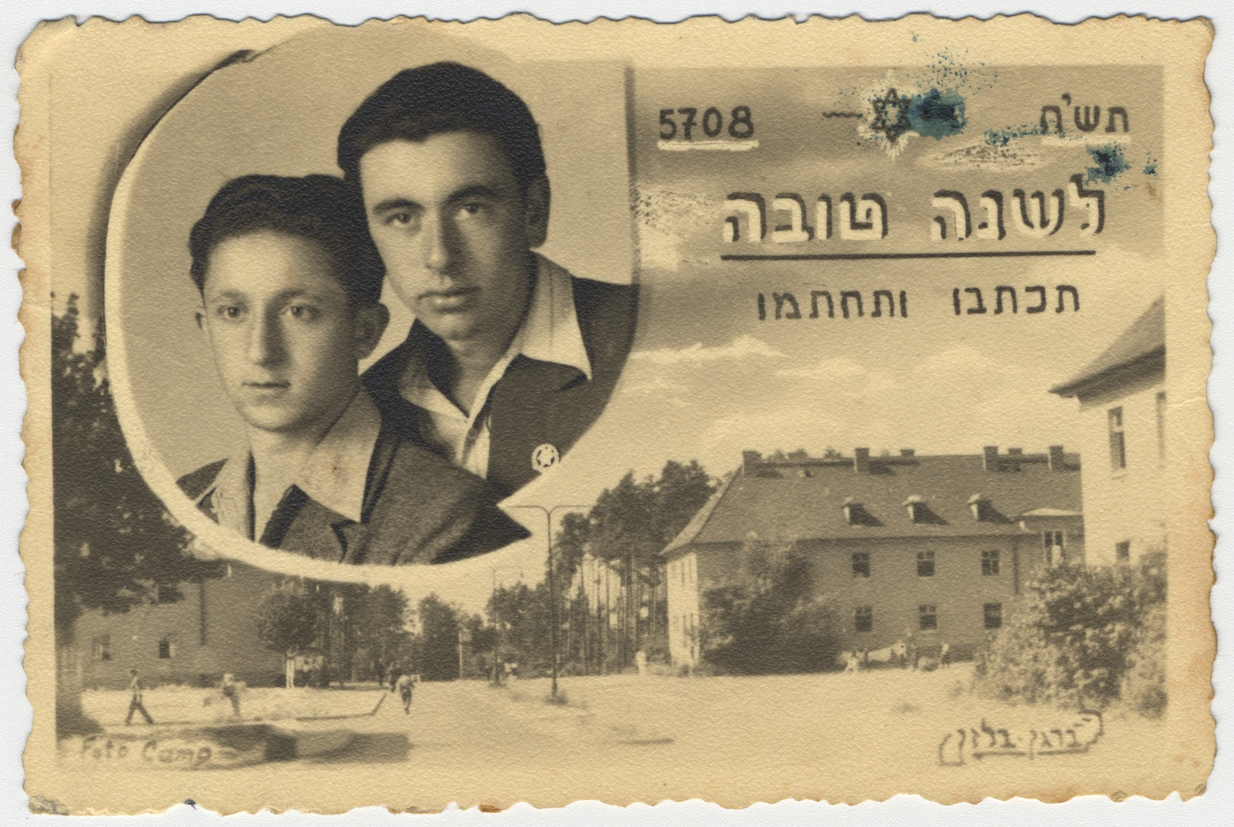 Jewish New Year's card sent from Max Schanzer and Moniek Wild from the Bergen-Belsen displaced persons's camp.