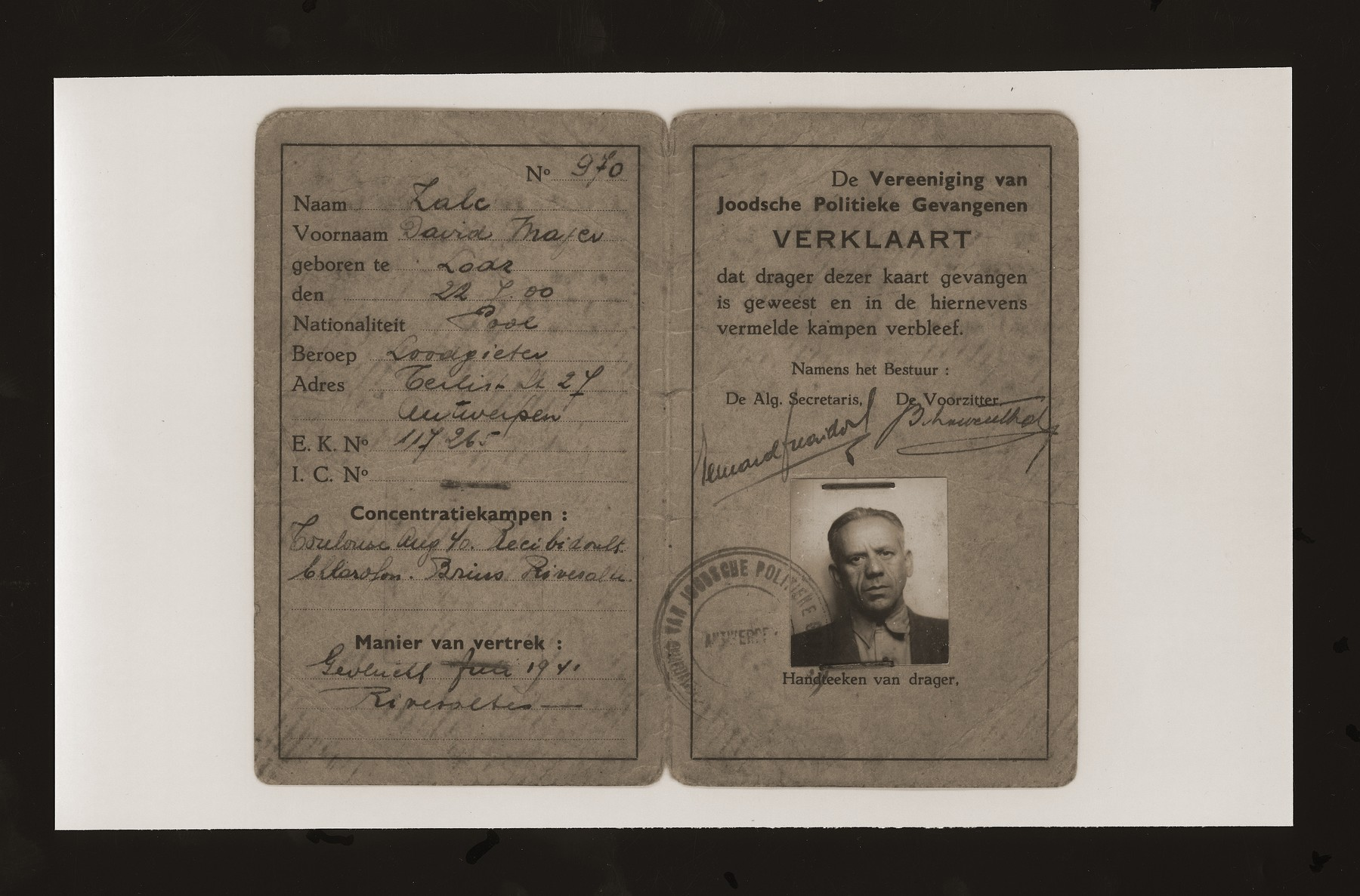 Identification card issued to David Majer Zalc by the Organization of [former] Jewish Political Prisoners [Vereeniging van Joodsche Politieke Gevangenen] in postwar Belgium, certifying that he is a concentration camp survivor.