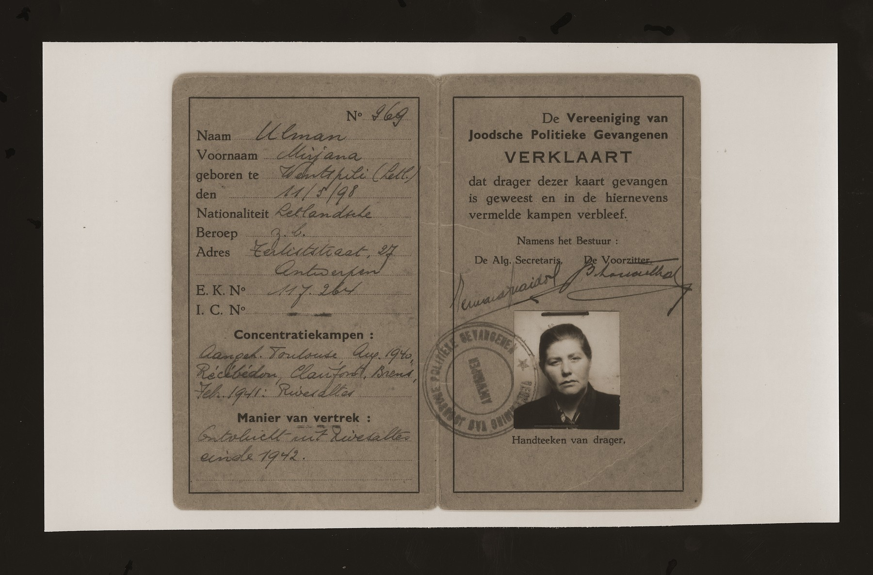 Identification card issued to Mirjana Ulman Zalc by the Organization of [former] Jewish Political Prisoners [Vereeniging van Joodsche Politieke Gevangenen] in postwar Belgium, certifying that he is a concentration camp survivor.