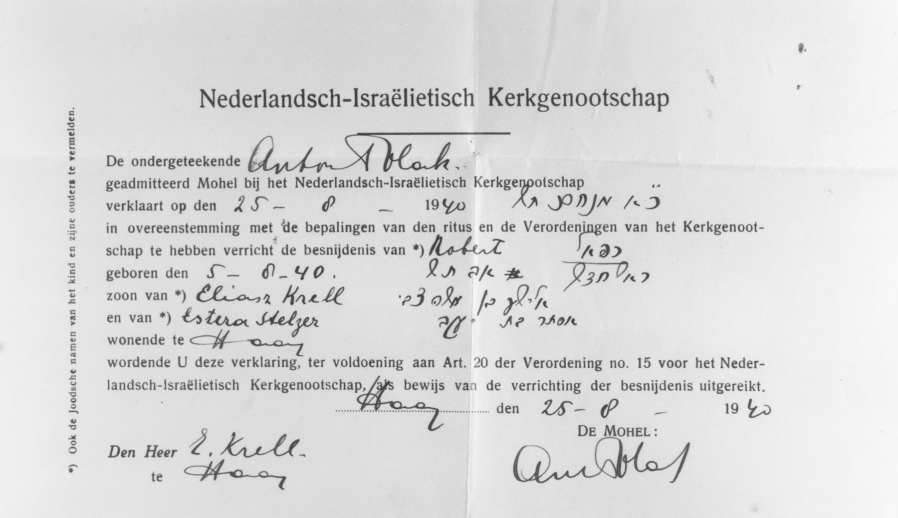 Circumcision certificate for Robert Krell signed by Anton Polak, mohel for the Jewish community in The Hague.