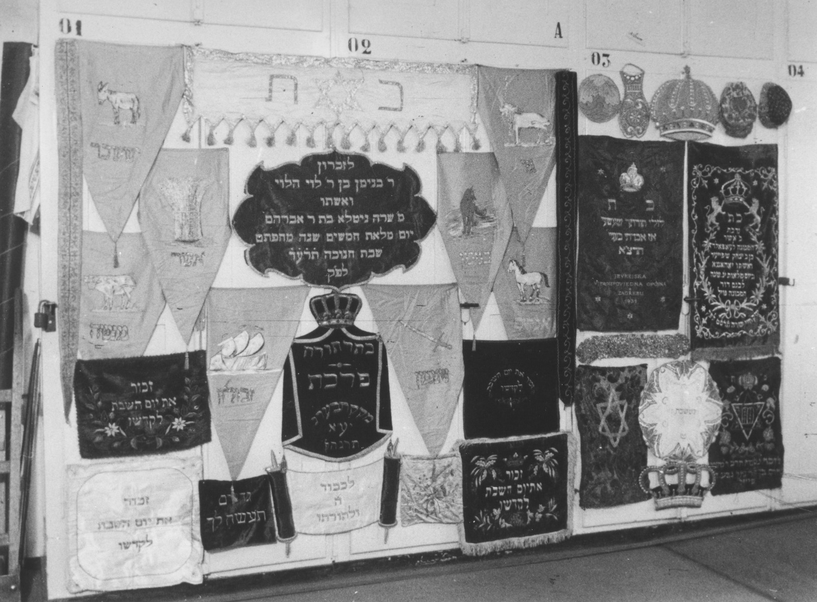 Display of ritual synagogue textiles confiscated by the Nazis.