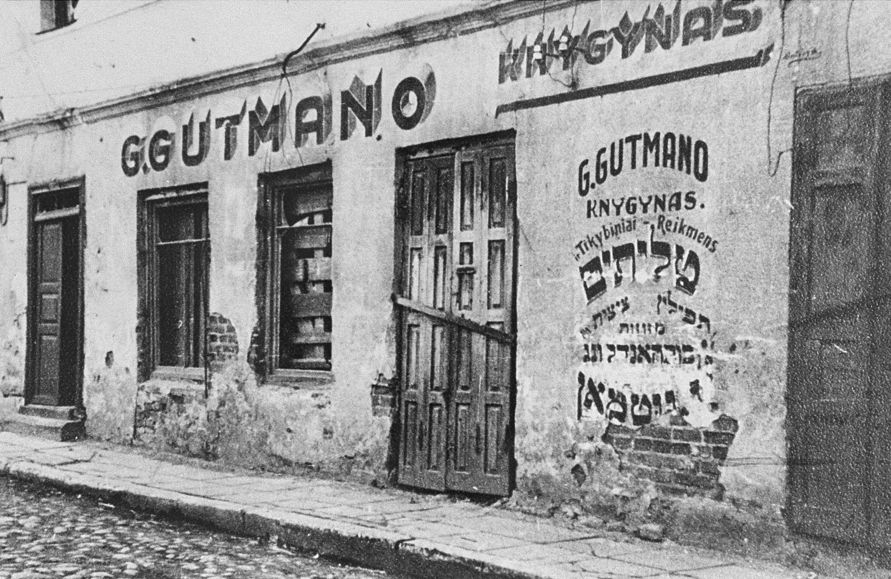 View of a destroyed building in Kovno which housed the G. Gutman Judaica store.