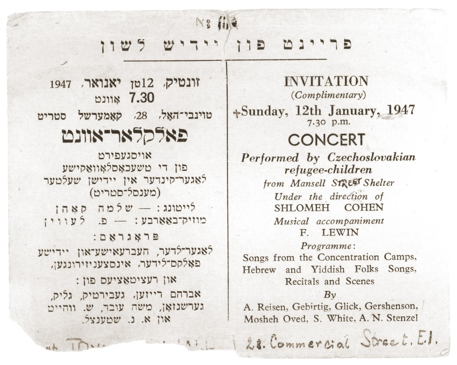 Invitation to a concert of Hebrew and Yiddish songs performed by Czechoslovakian Jewish orphans living at the Mansell Street shelter.